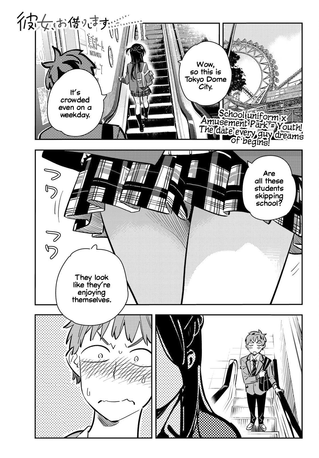 Kanojo Okarishimasu, Chapter 79 image 001