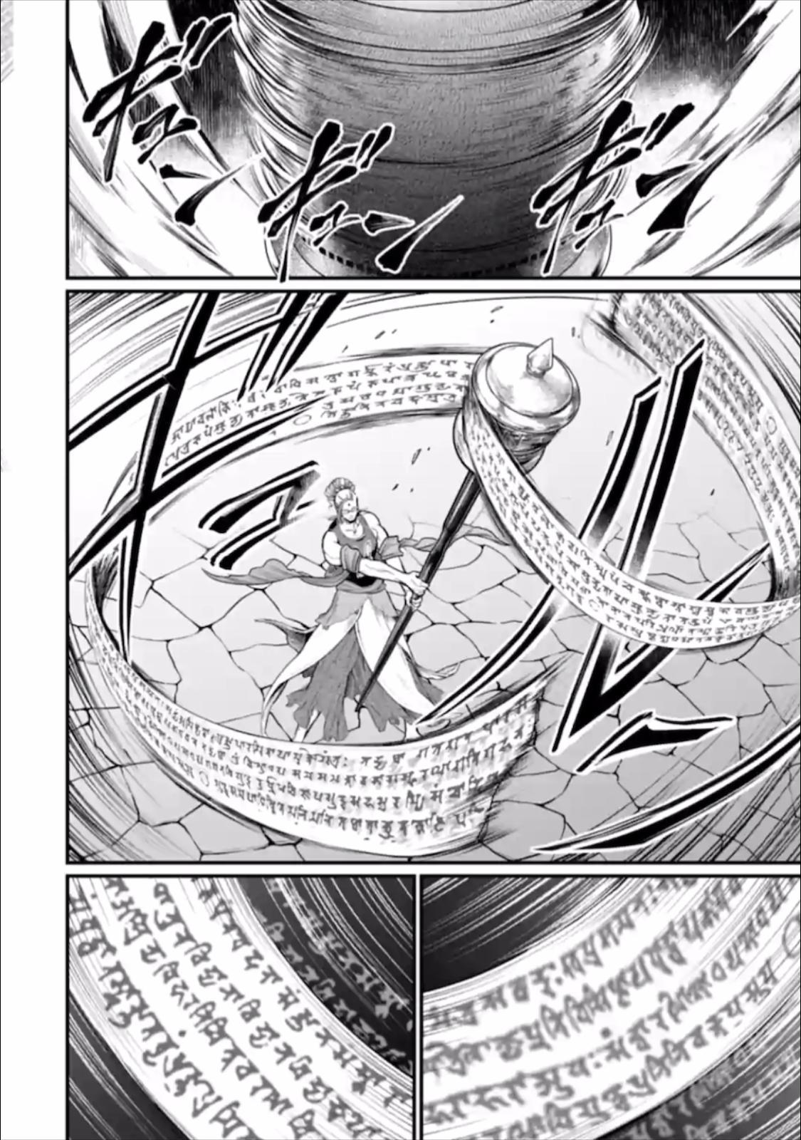 Shuumatsu no Valkyrie, Chapter 46 image 043