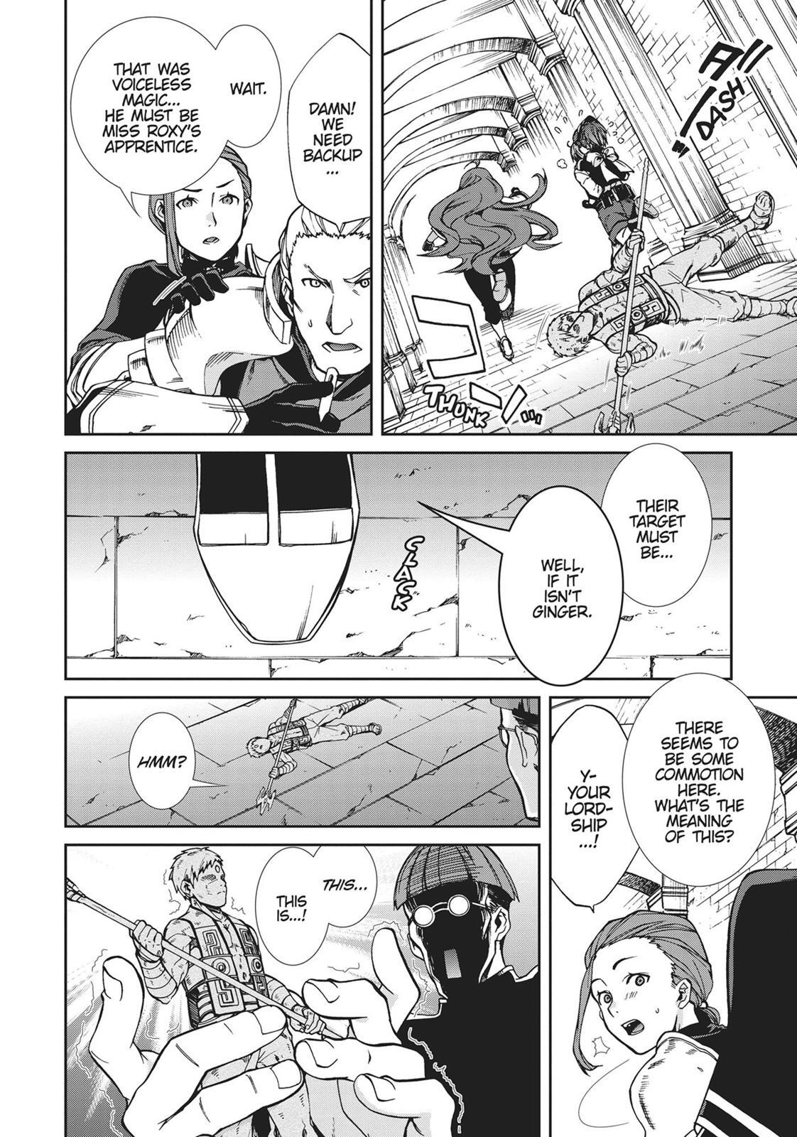 Mushoku Tensei, Chapter 44 image 014