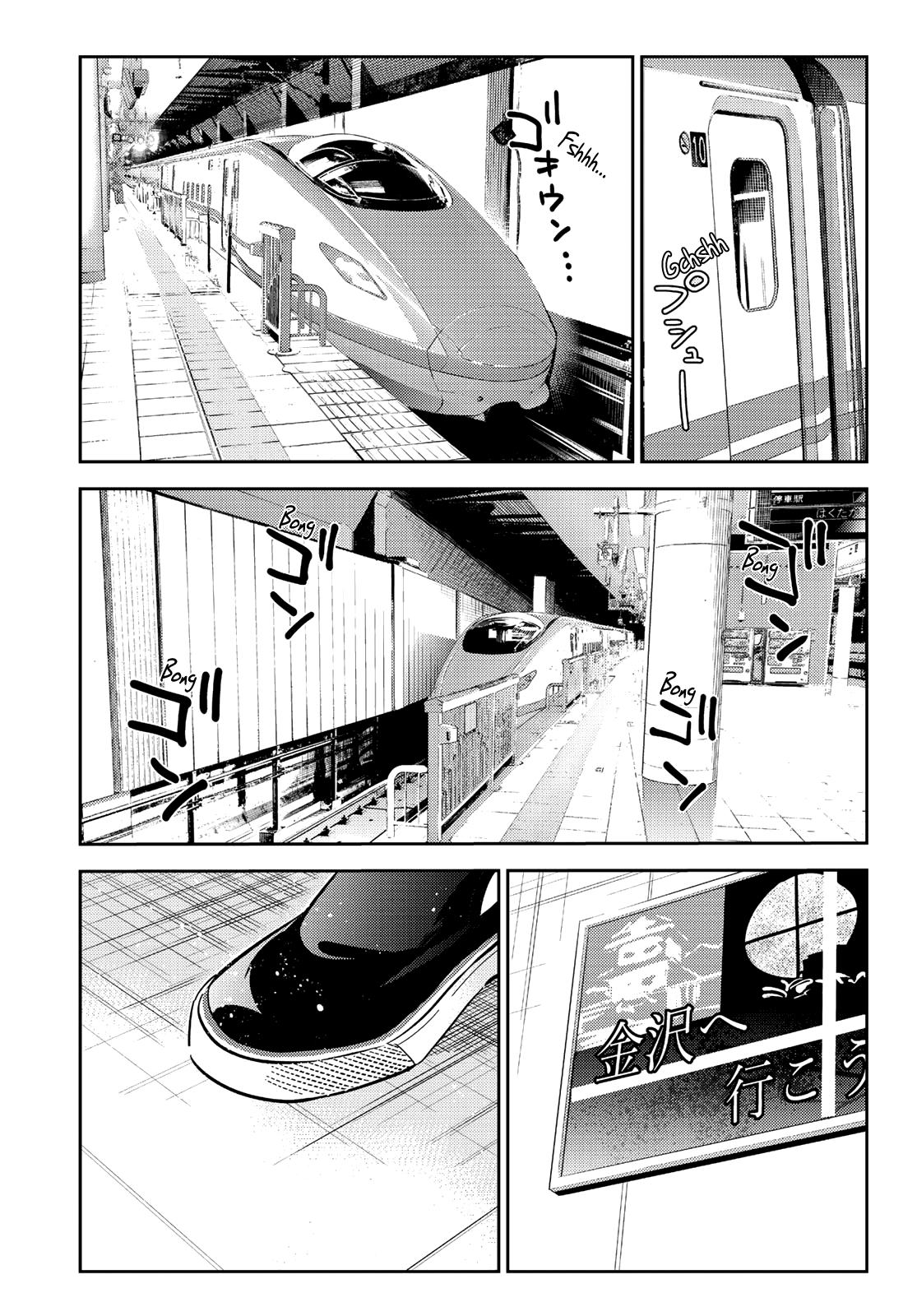 Kanojo Okarishimasu, Chapter 132 image 017