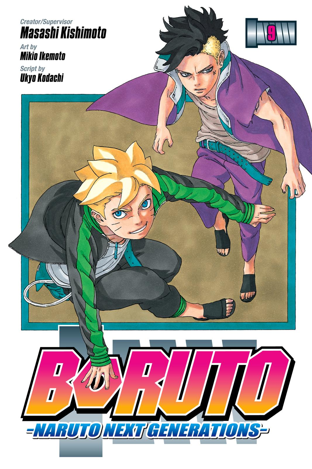 Boruto, Chapter 32 image 001