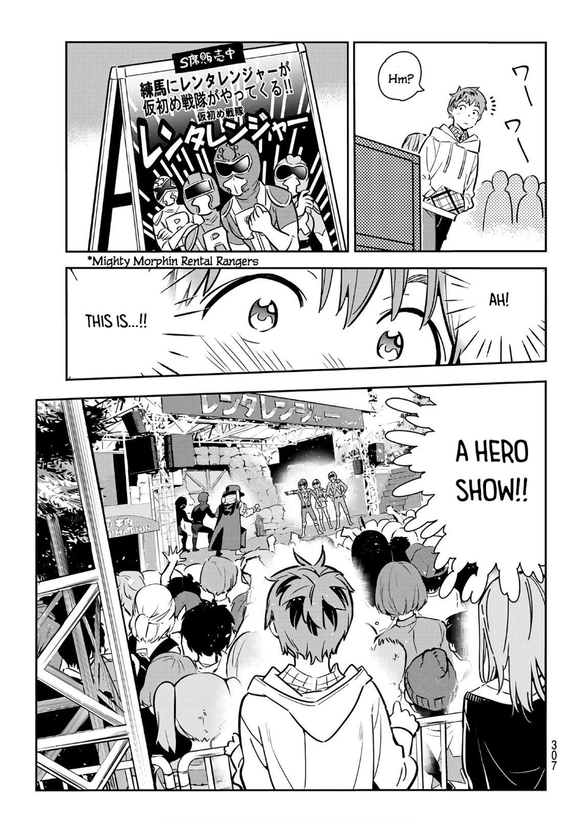Kanojo Okarishimasu, Chapter 68 image 008