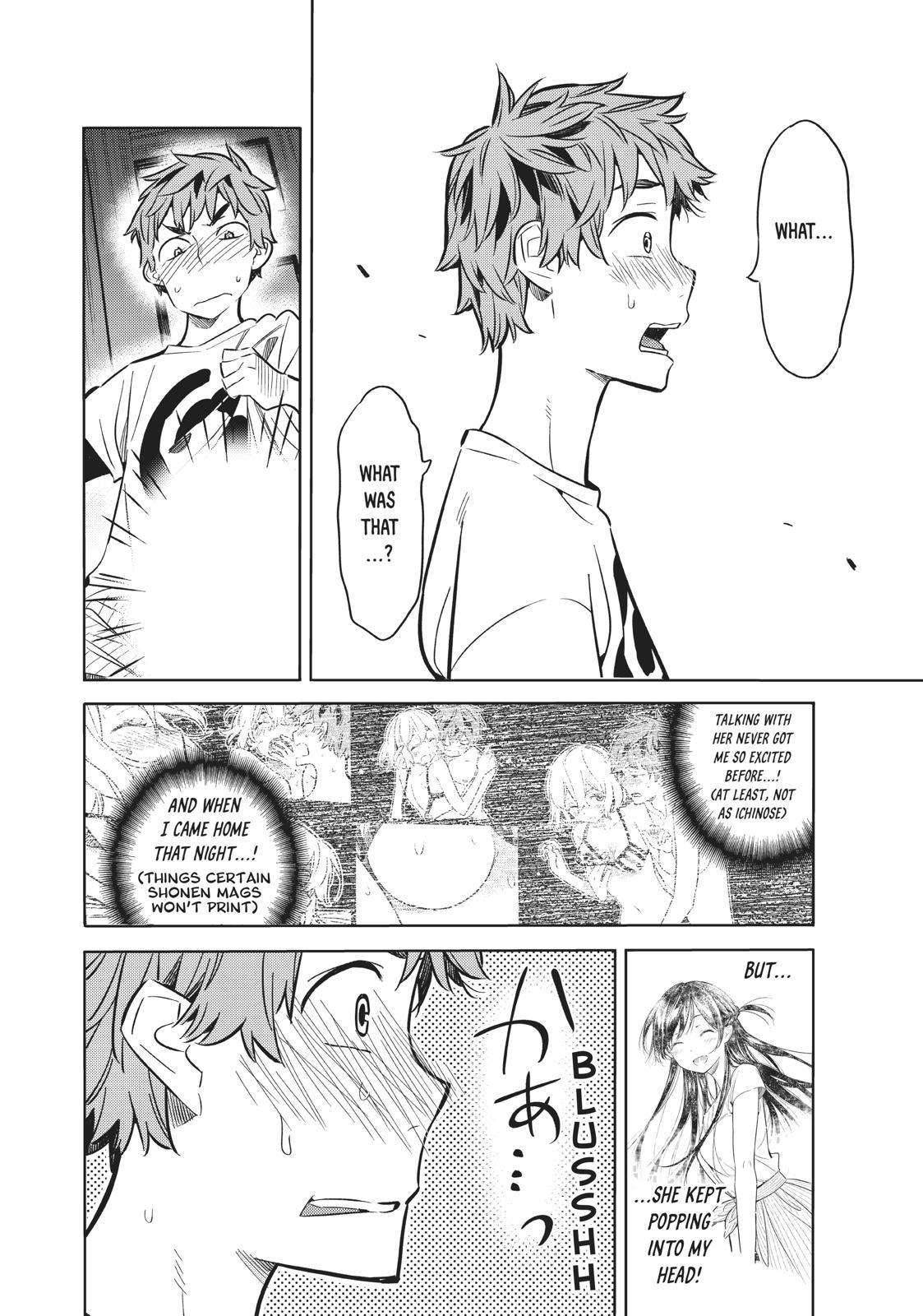 Kanojo Okarishimasu, Chapter 17 image 008