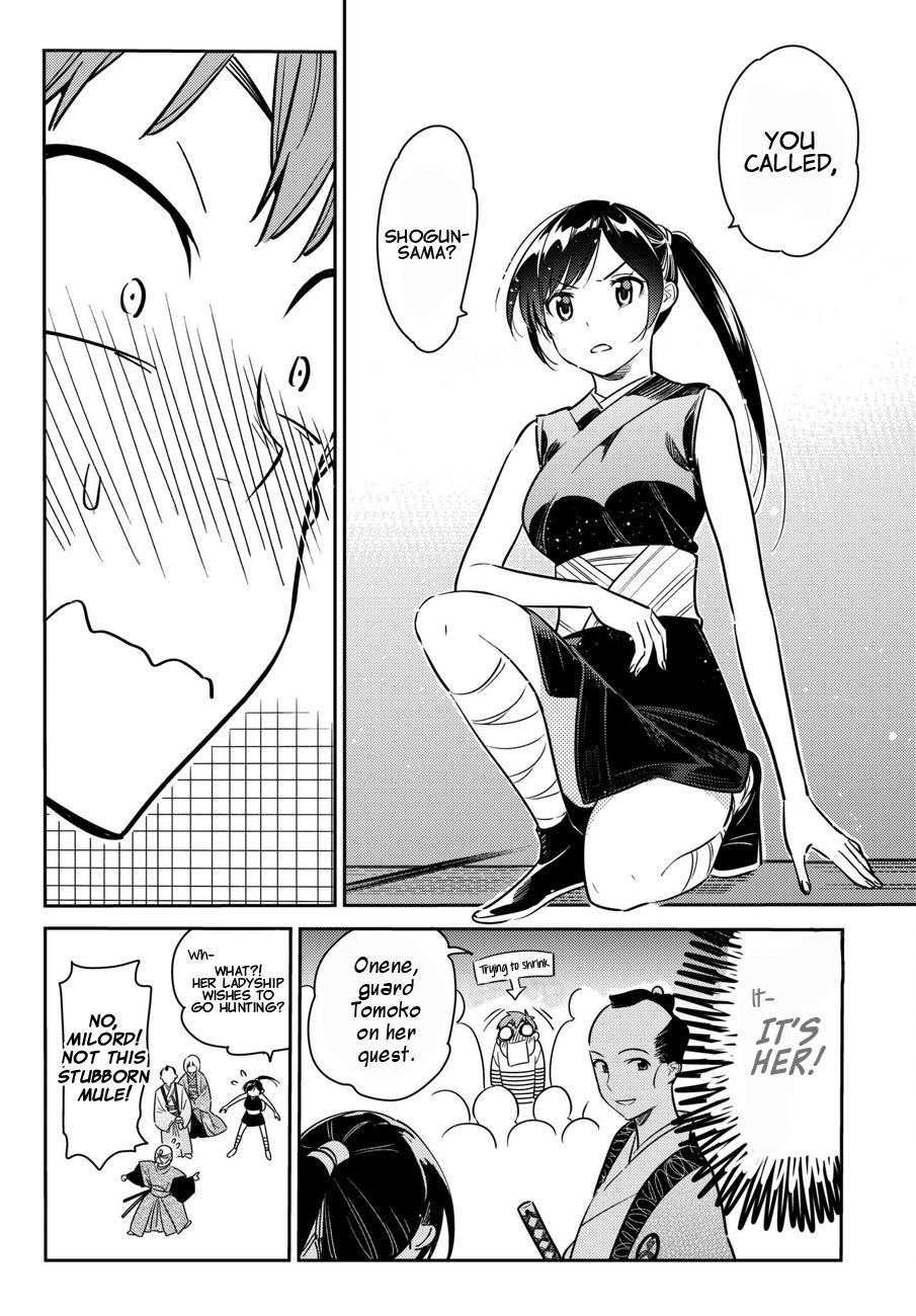 Kanojo Okarishimasu, Chapter 51 image 007