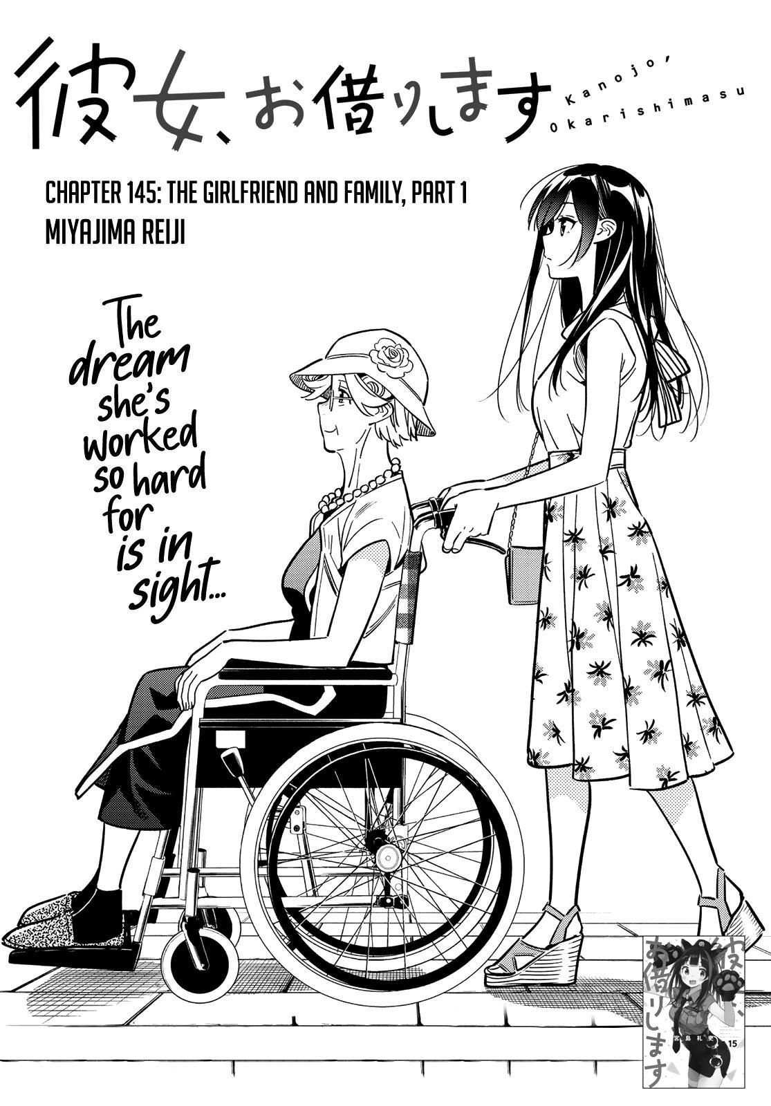 Kanojo Okarishimasu, Chapter 145 image 003