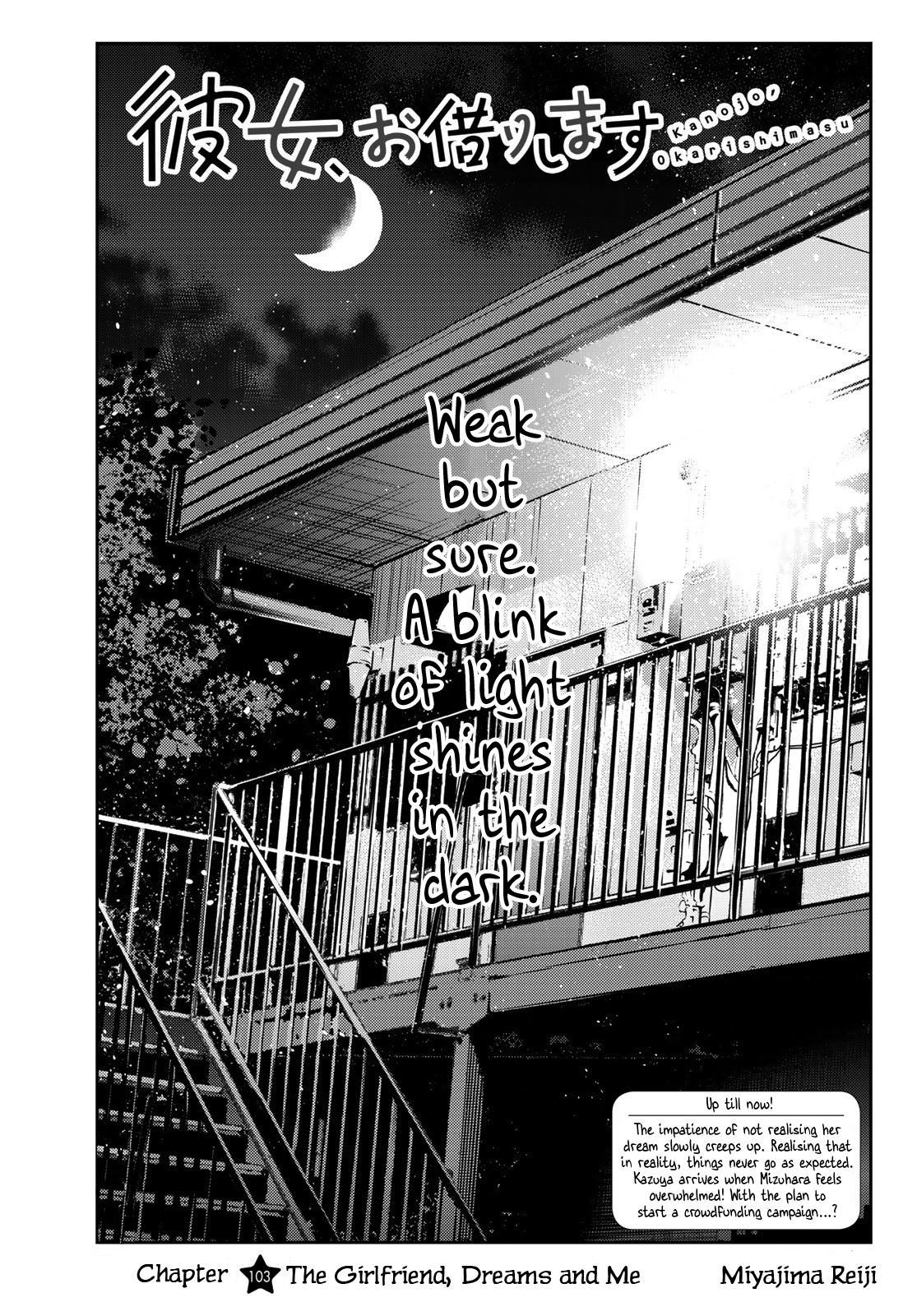 Kanojo Okarishimasu, Chapter 103 image 001