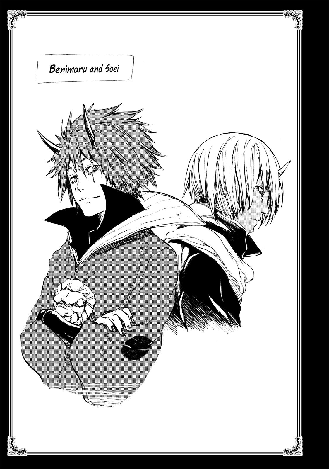 Tensei shitara Slime Datta Ken, Chapter 35.5 image 026