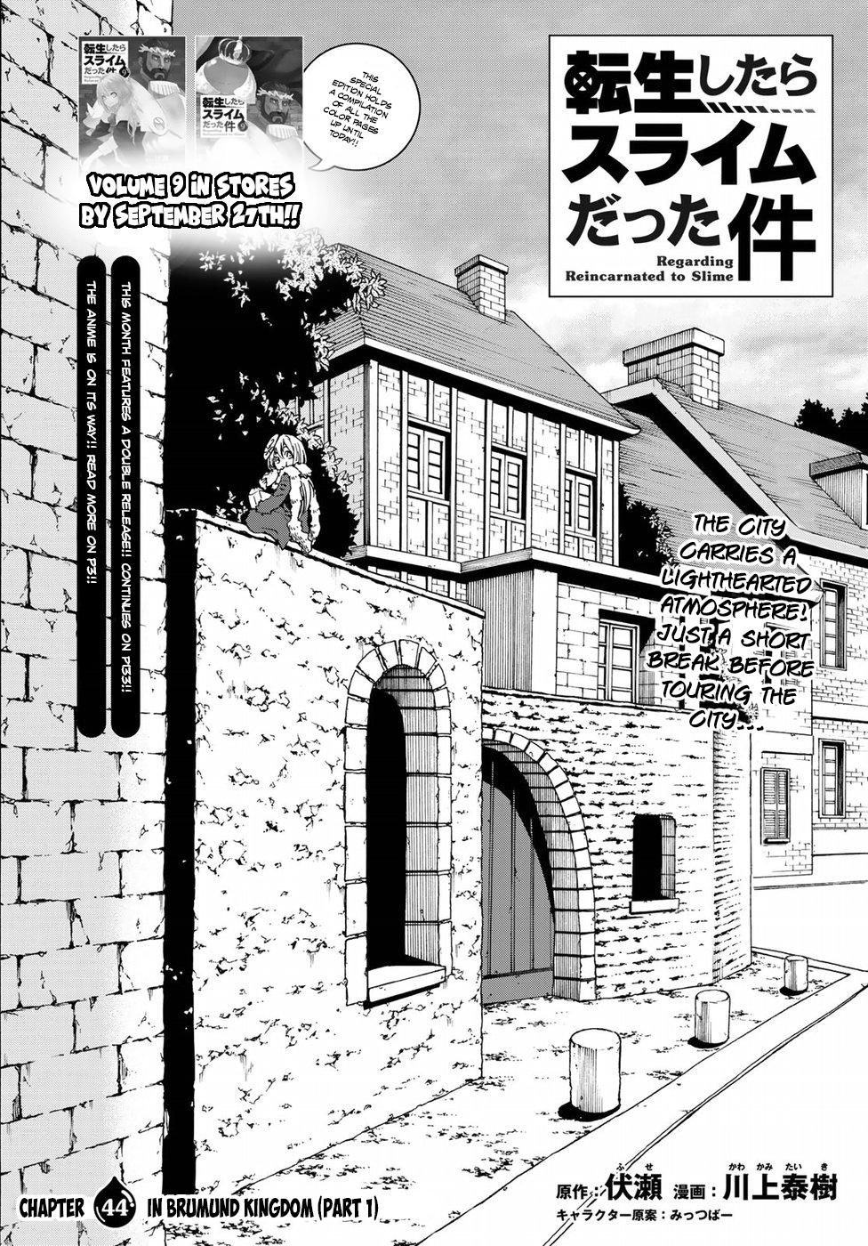 Tensei shitara Slime Datta Ken, Chapter 44 image 003