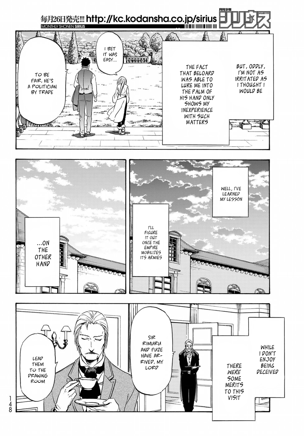 Tensei shitara Slime Datta Ken, Chapter 45 image 017