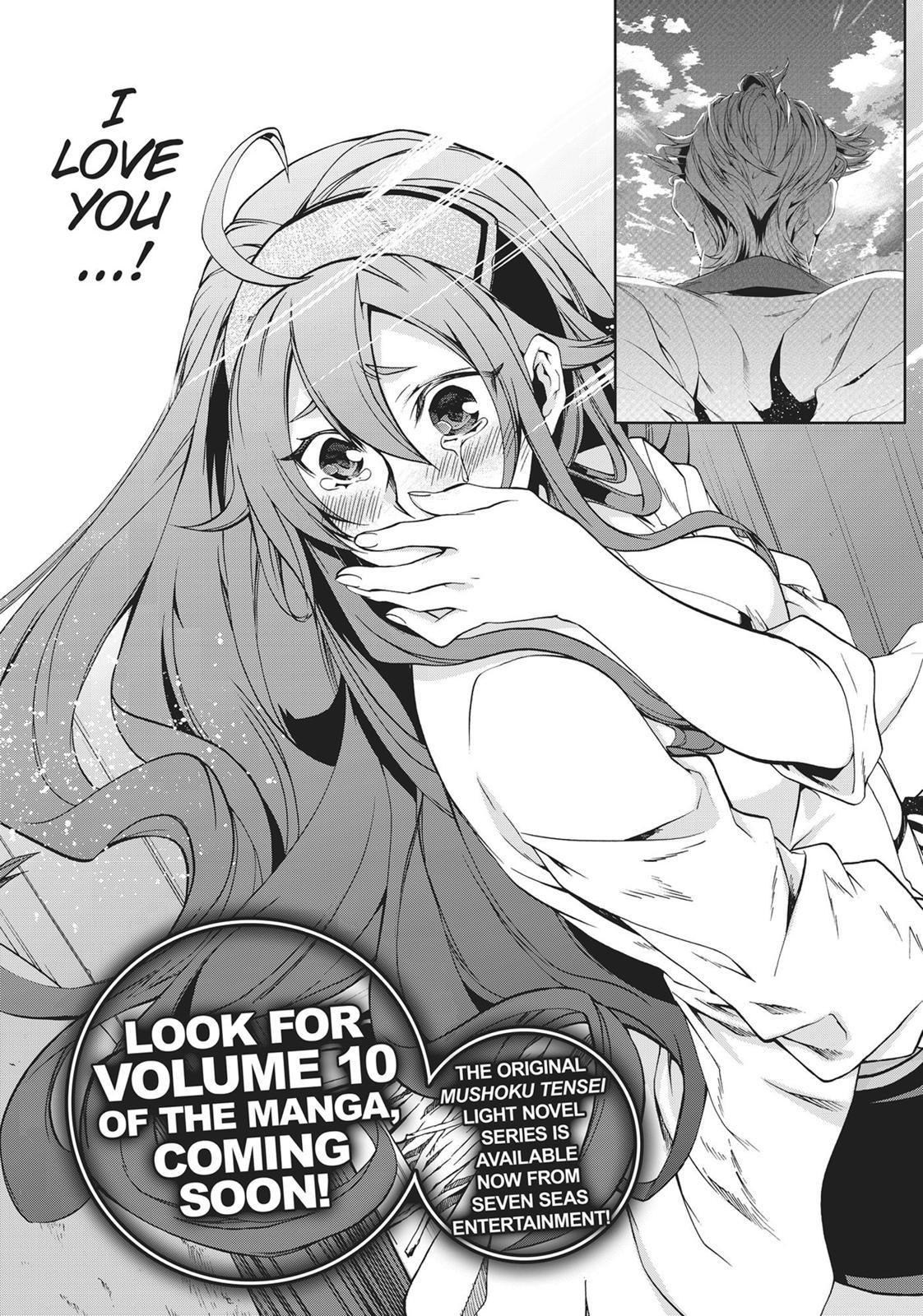 Mushoku Tensei, Chapter 47.5 image 035