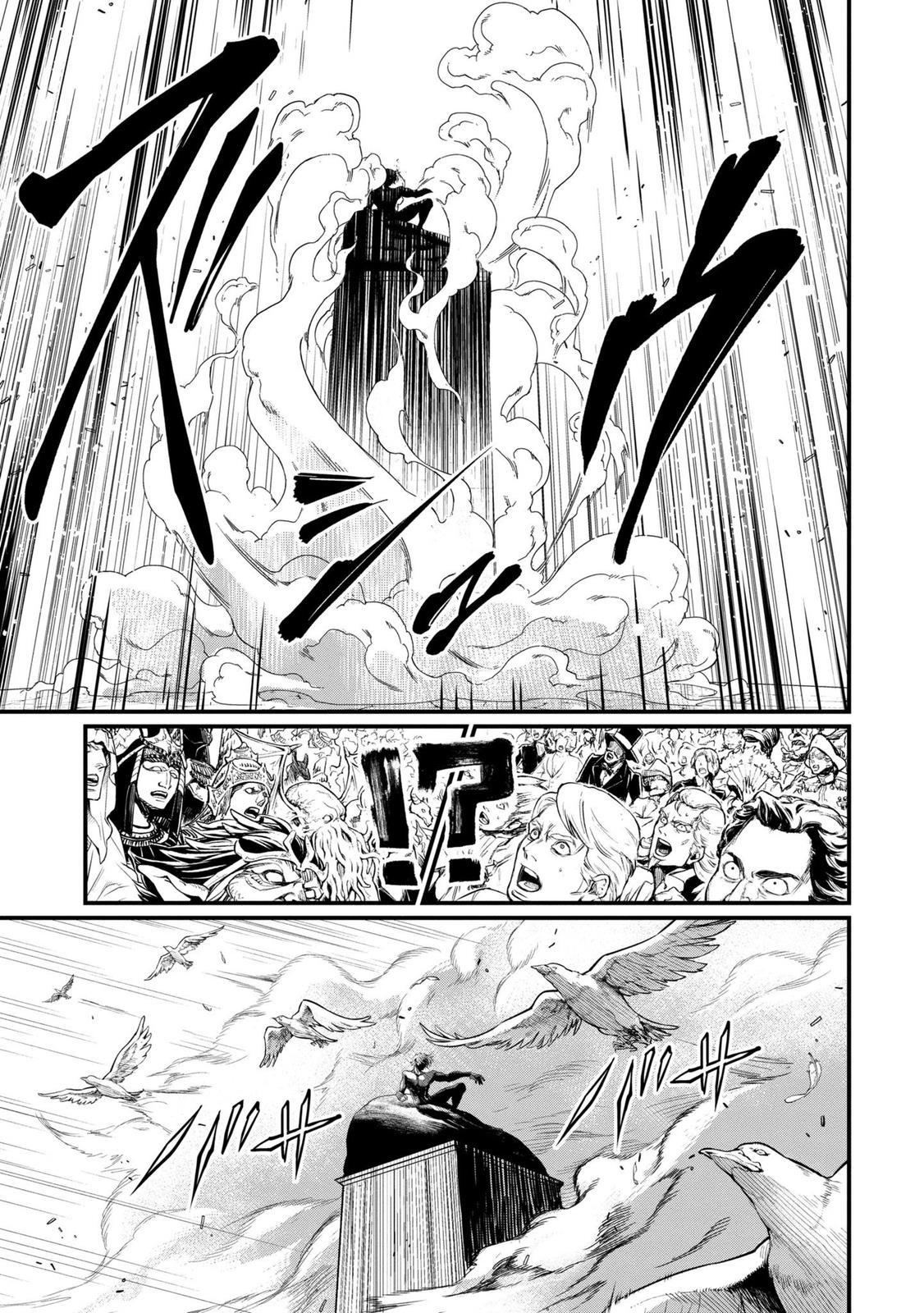 Shuumatsu no Valkyrie, Chapter 7 image 024