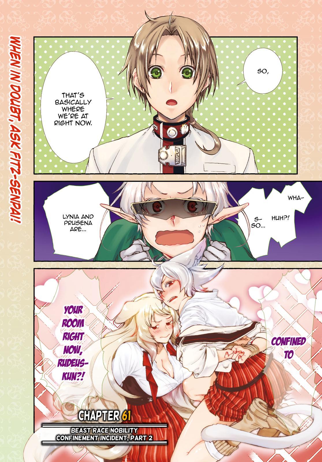 Mushoku Tensei, Chapter 61 image 001