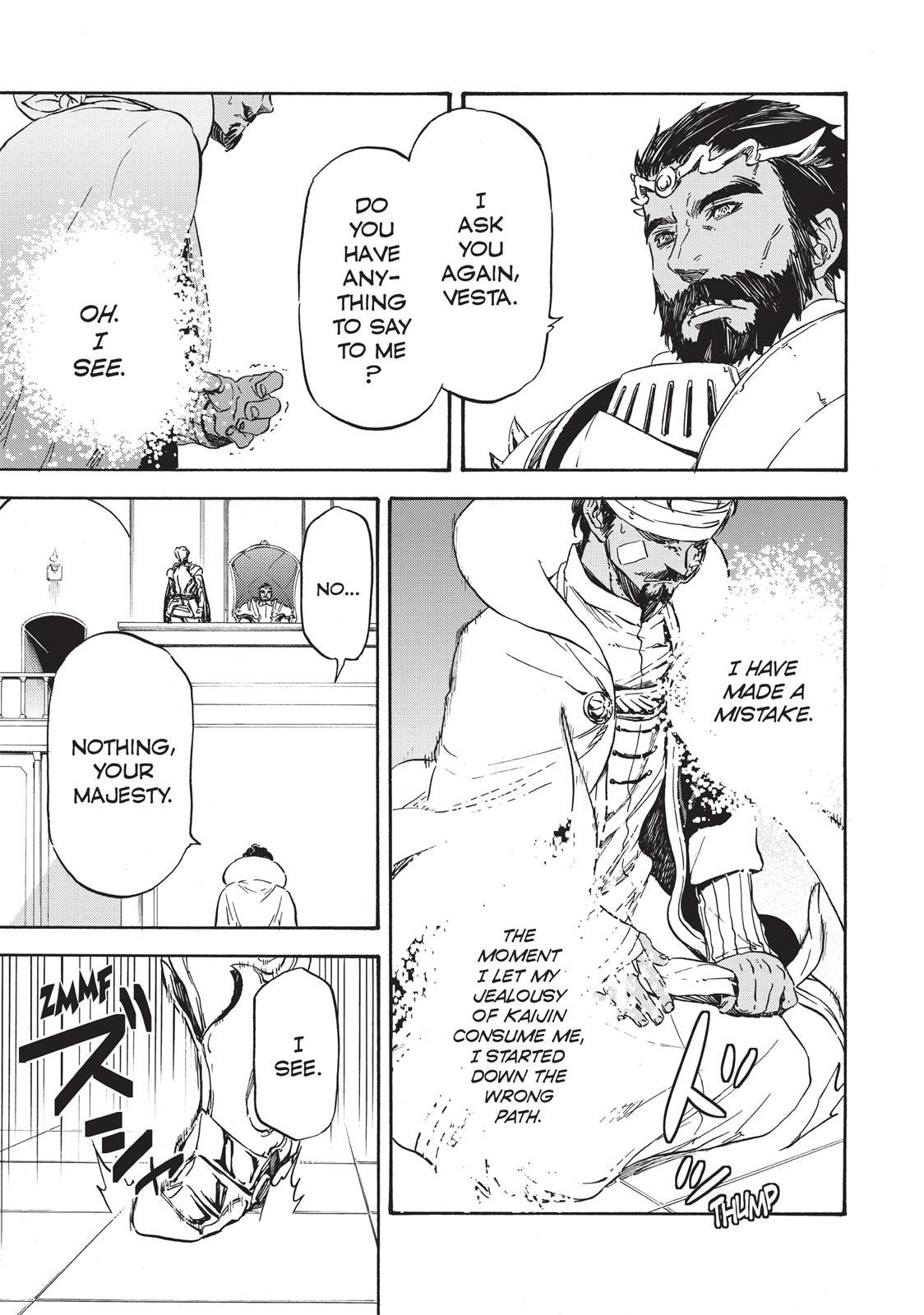 Tensei shitara Slime Datta Ken, Chapter 7 image 021
