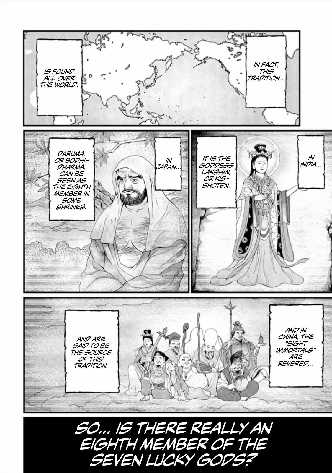 Shuumatsu no Valkyrie, Chapter 44 image 045