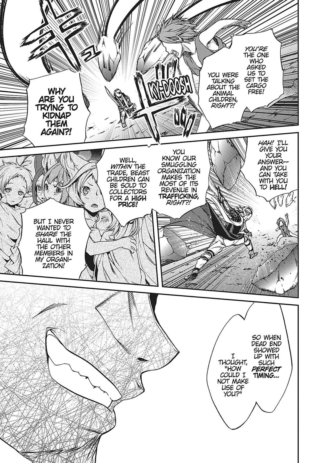 Mushoku Tensei, Chapter 32 image 008