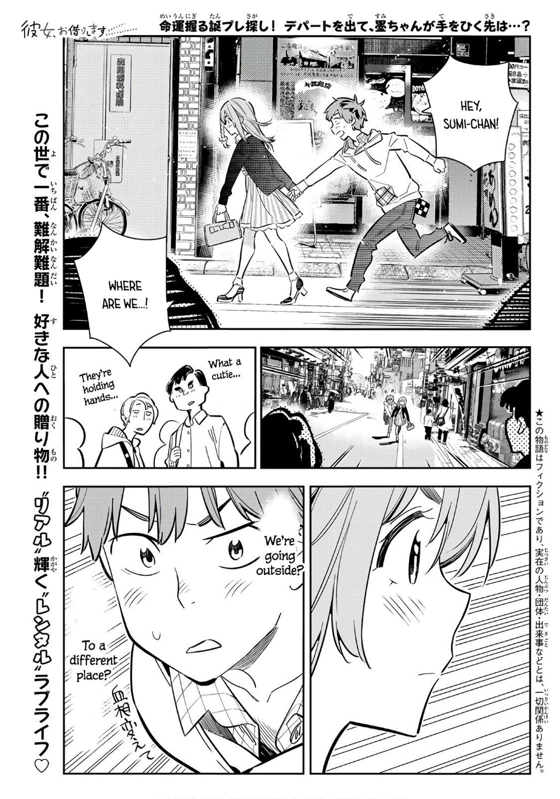 Kanojo Okarishimasu, Chapter 68 image 002
