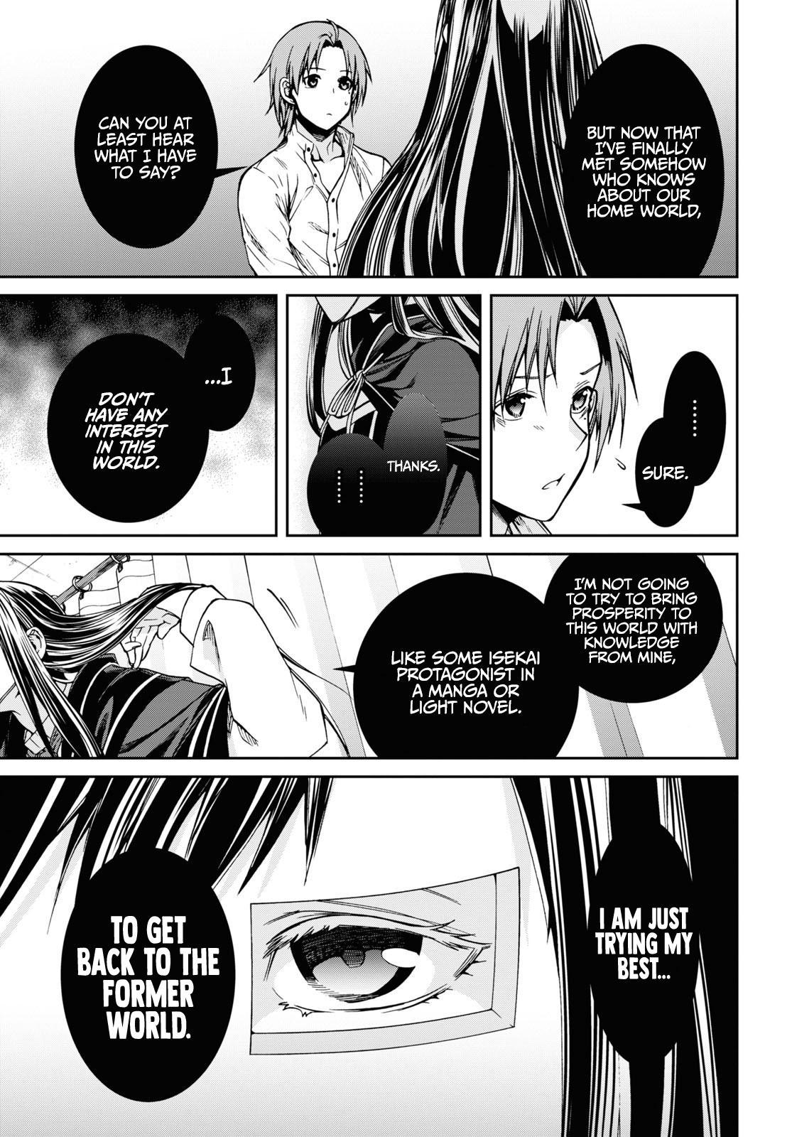 Mushoku Tensei, Chapter 69 image 008