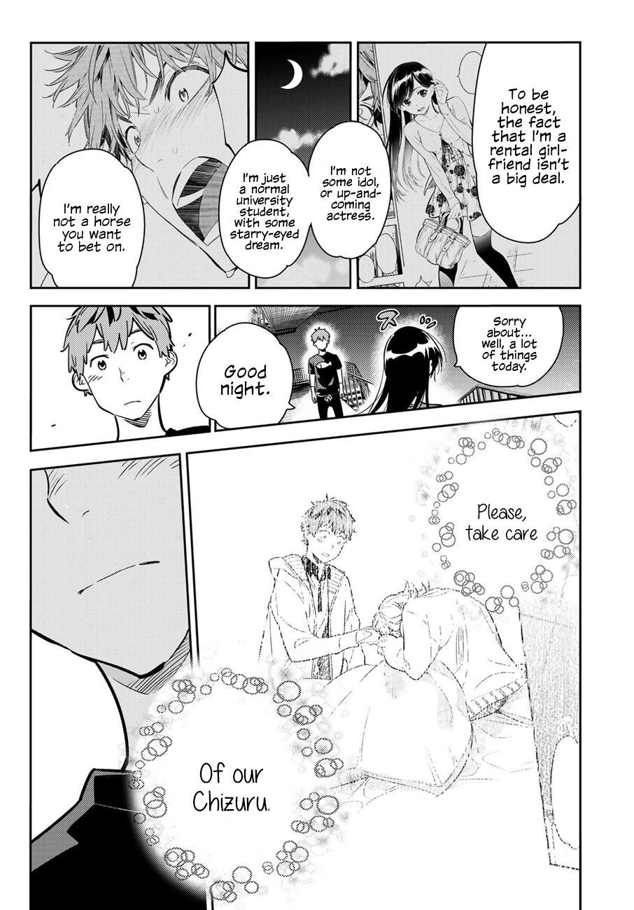 Kanojo Okarishimasu, Chapter 61 image 007