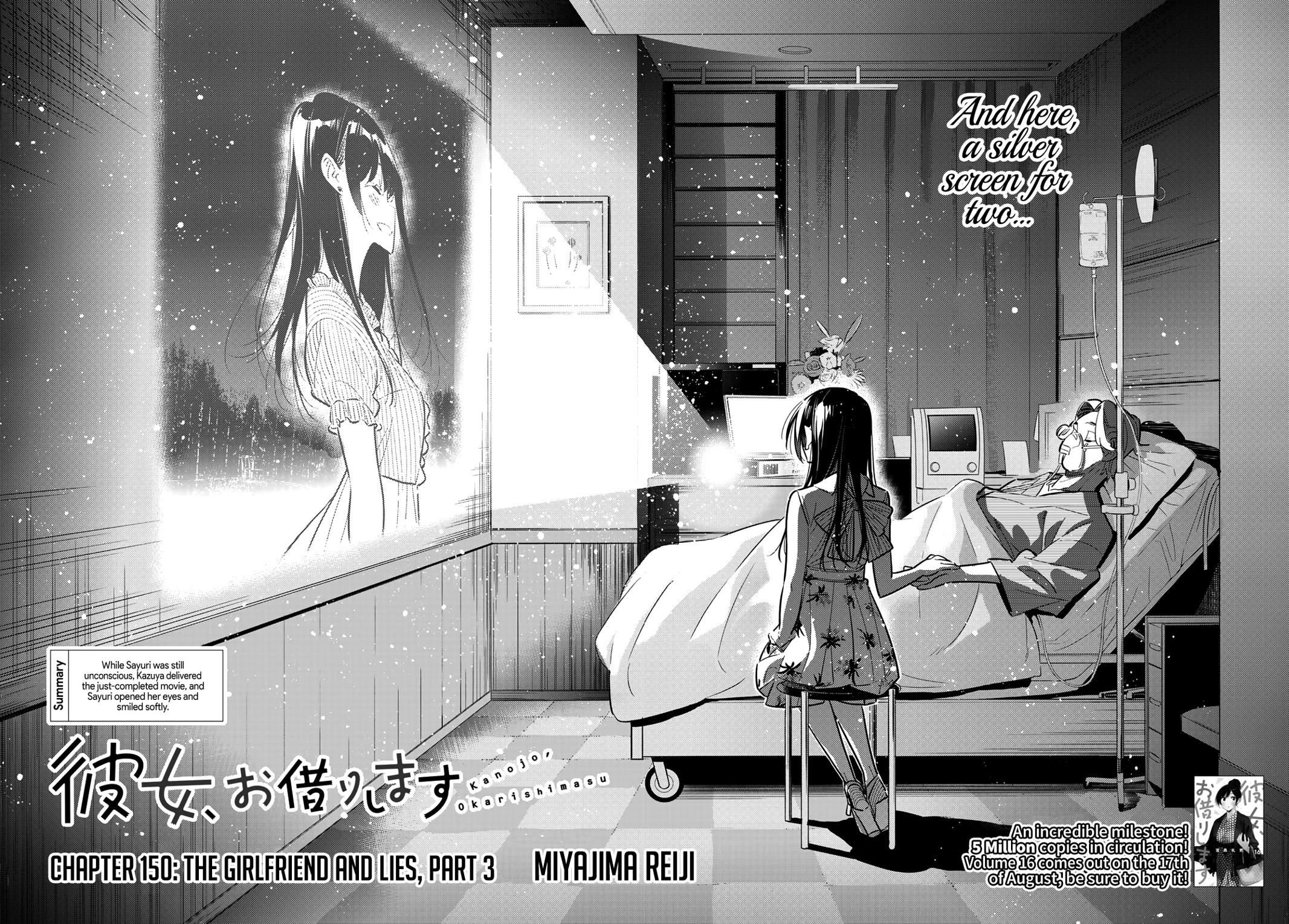 Kanojo Okarishimasu, Chapter 150 image 003