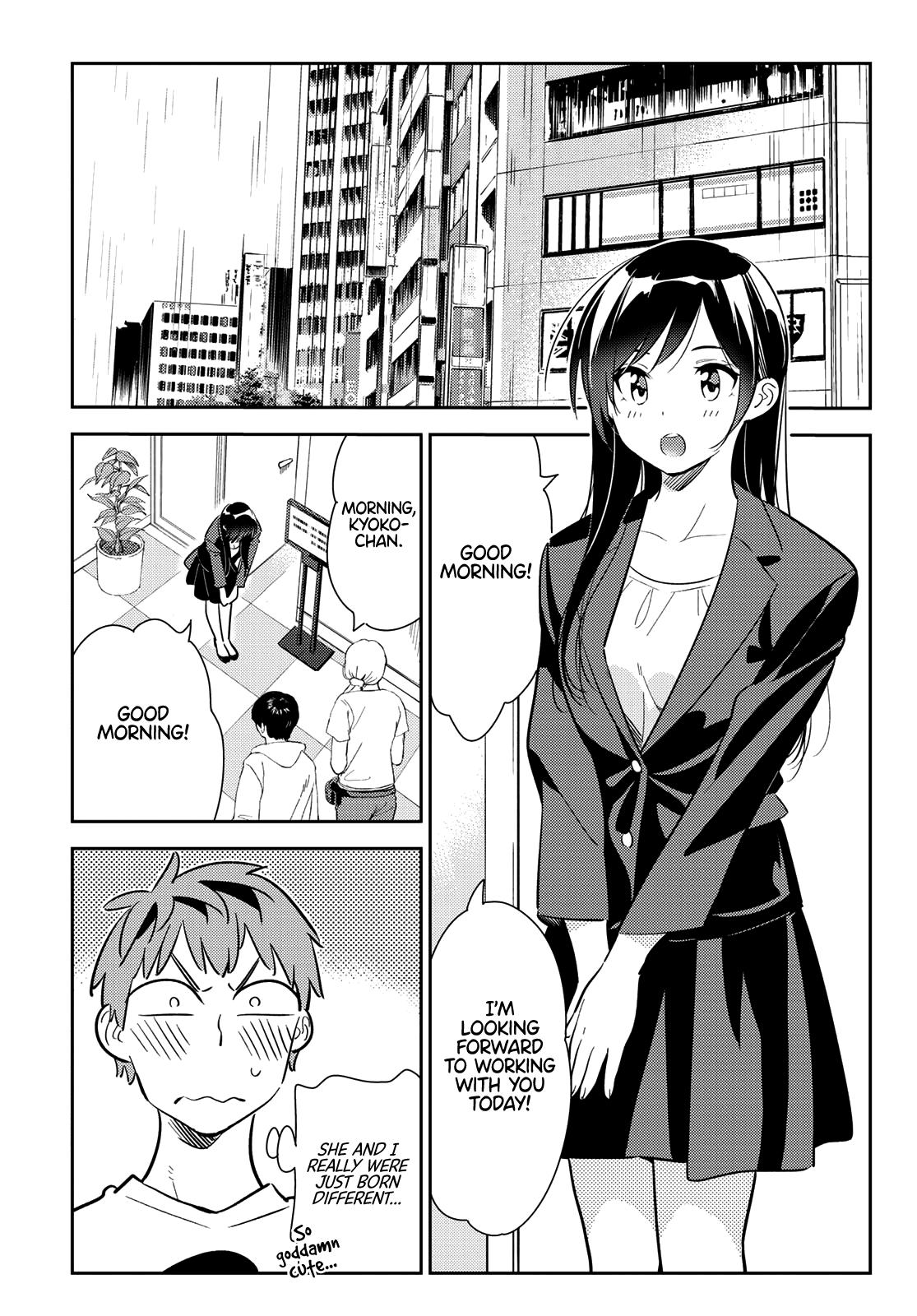 Kanojo Okarishimasu, Chapter 131 image 005
