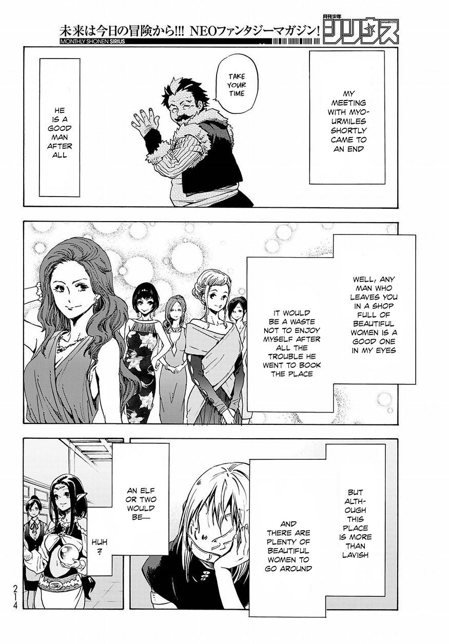 Tensei shitara Slime Datta Ken, Chapter 50 image 009