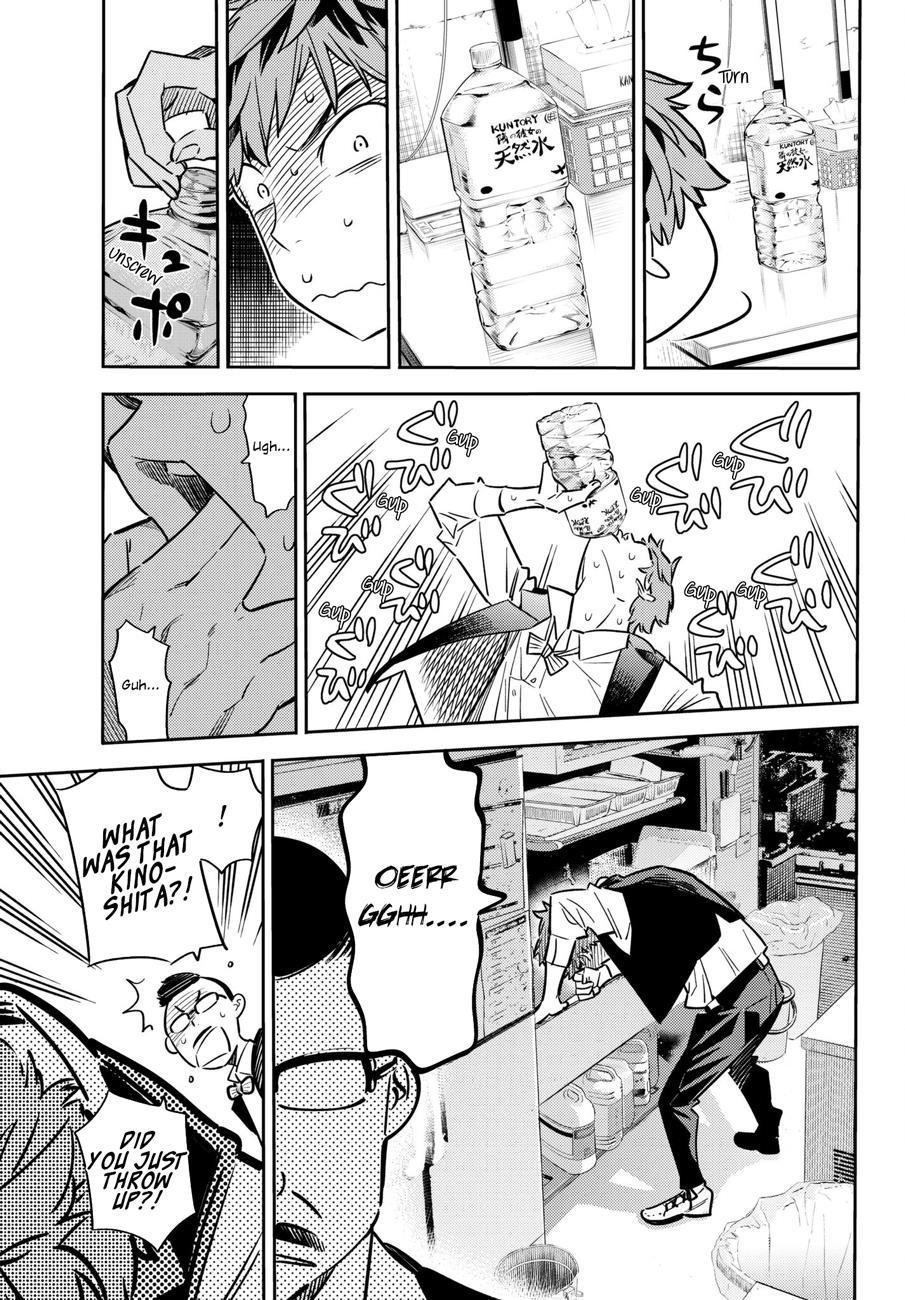 Kanojo Okarishimasu, Chapter 48 image 006
