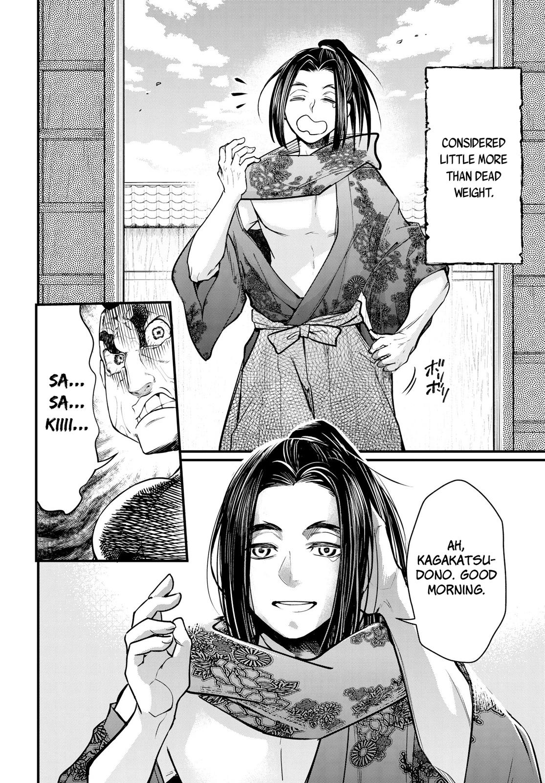 Shuumatsu no Valkyrie, Chapter 16 image 005