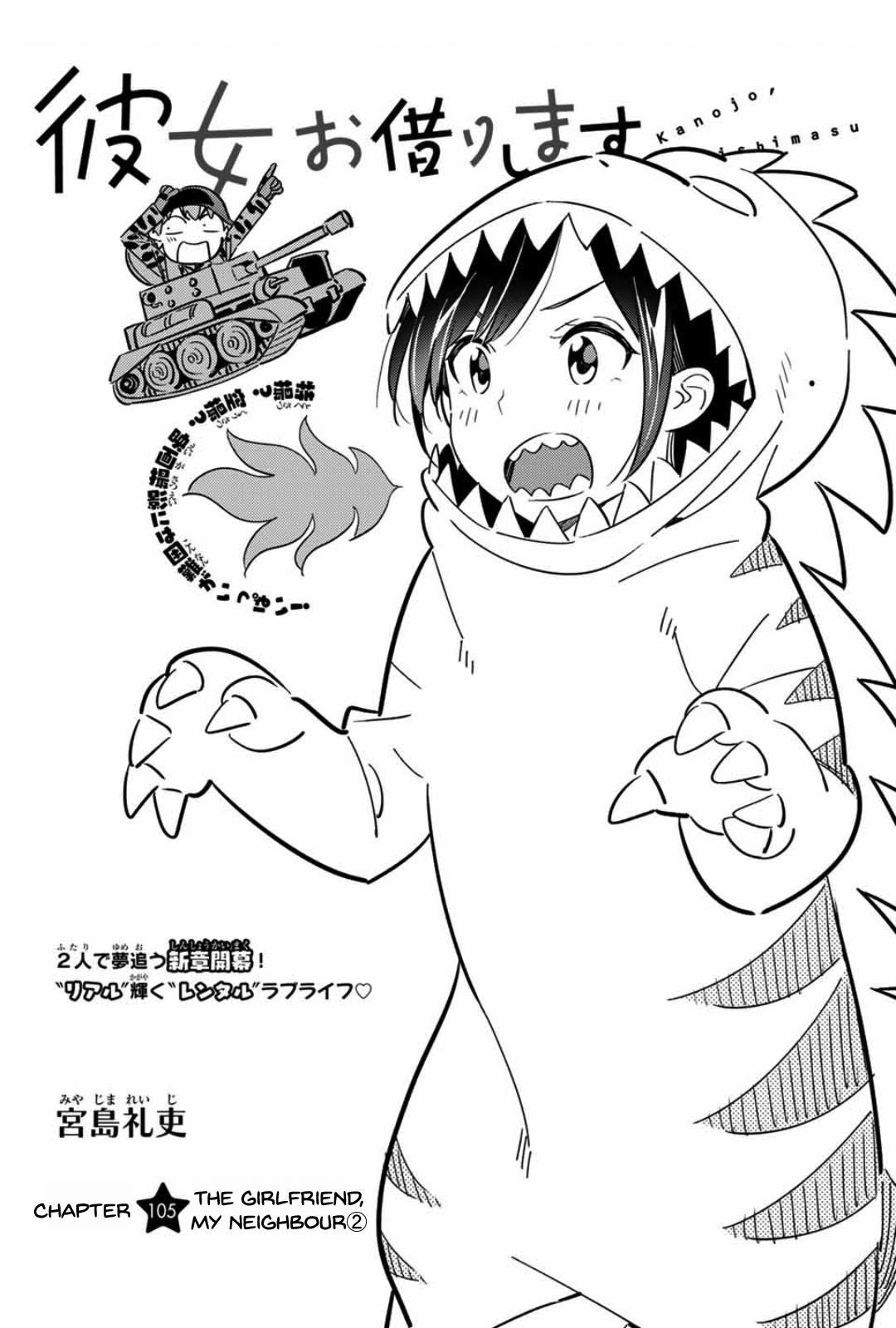 Kanojo Okarishimasu, Chapter 105 image 003