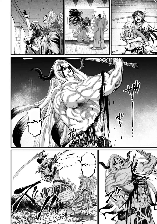 Shuumatsu no Valkyrie, Chapter 53 image 33