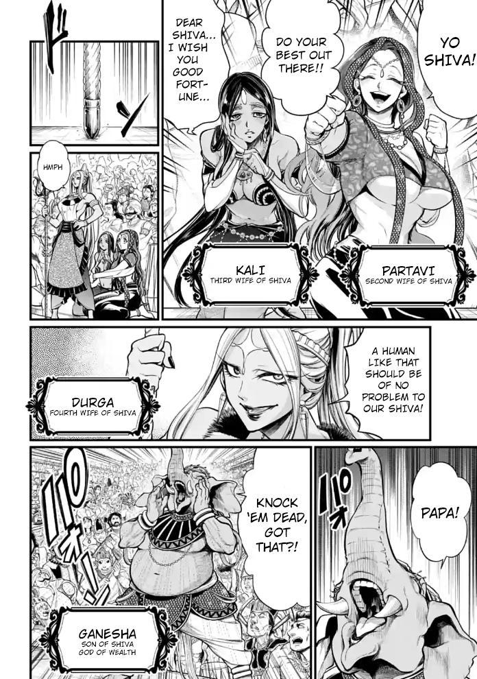 Shuumatsu no Valkyrie, Chapter 32 image 002