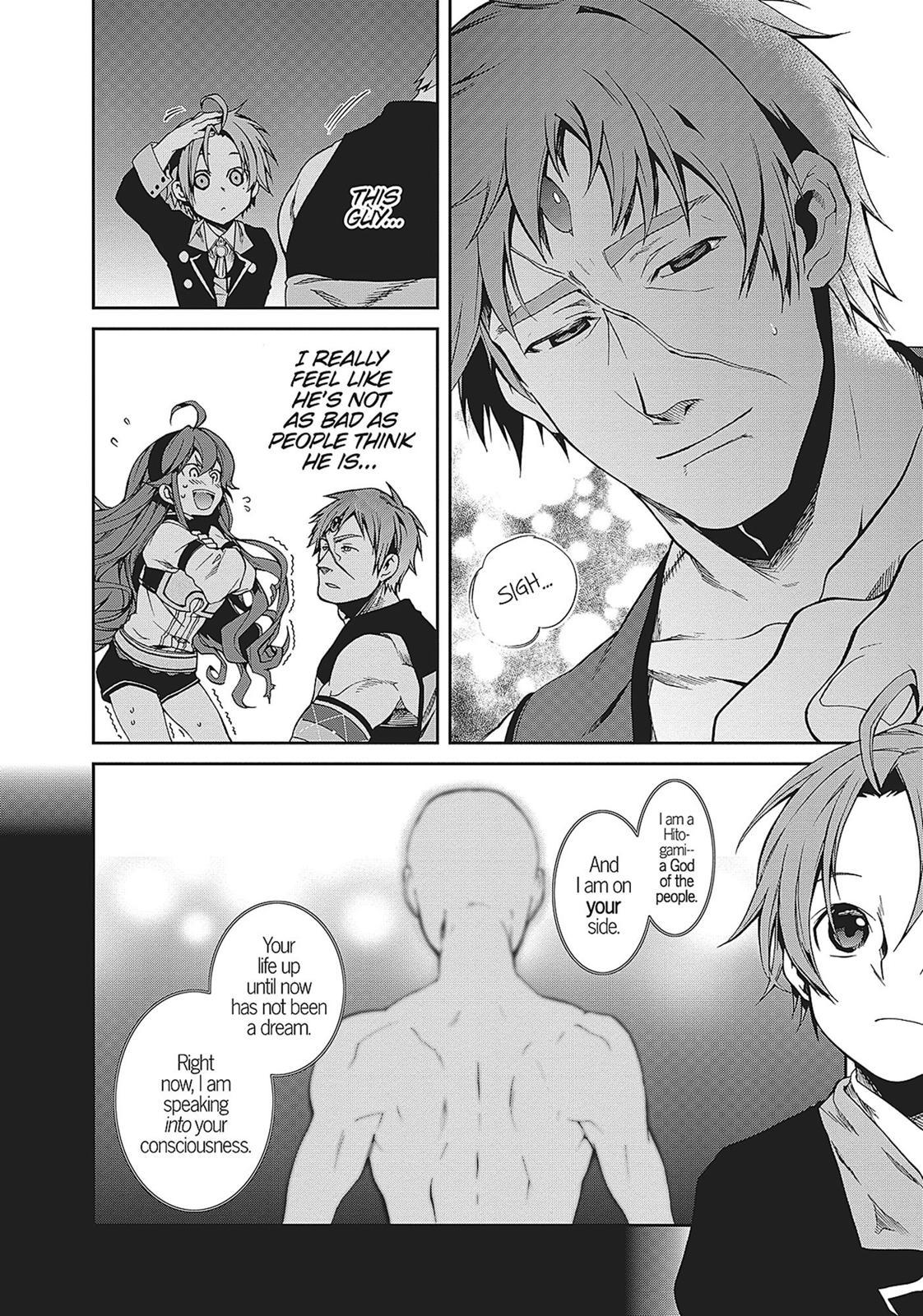 Mushoku Tensei, Chapter 18 image 014