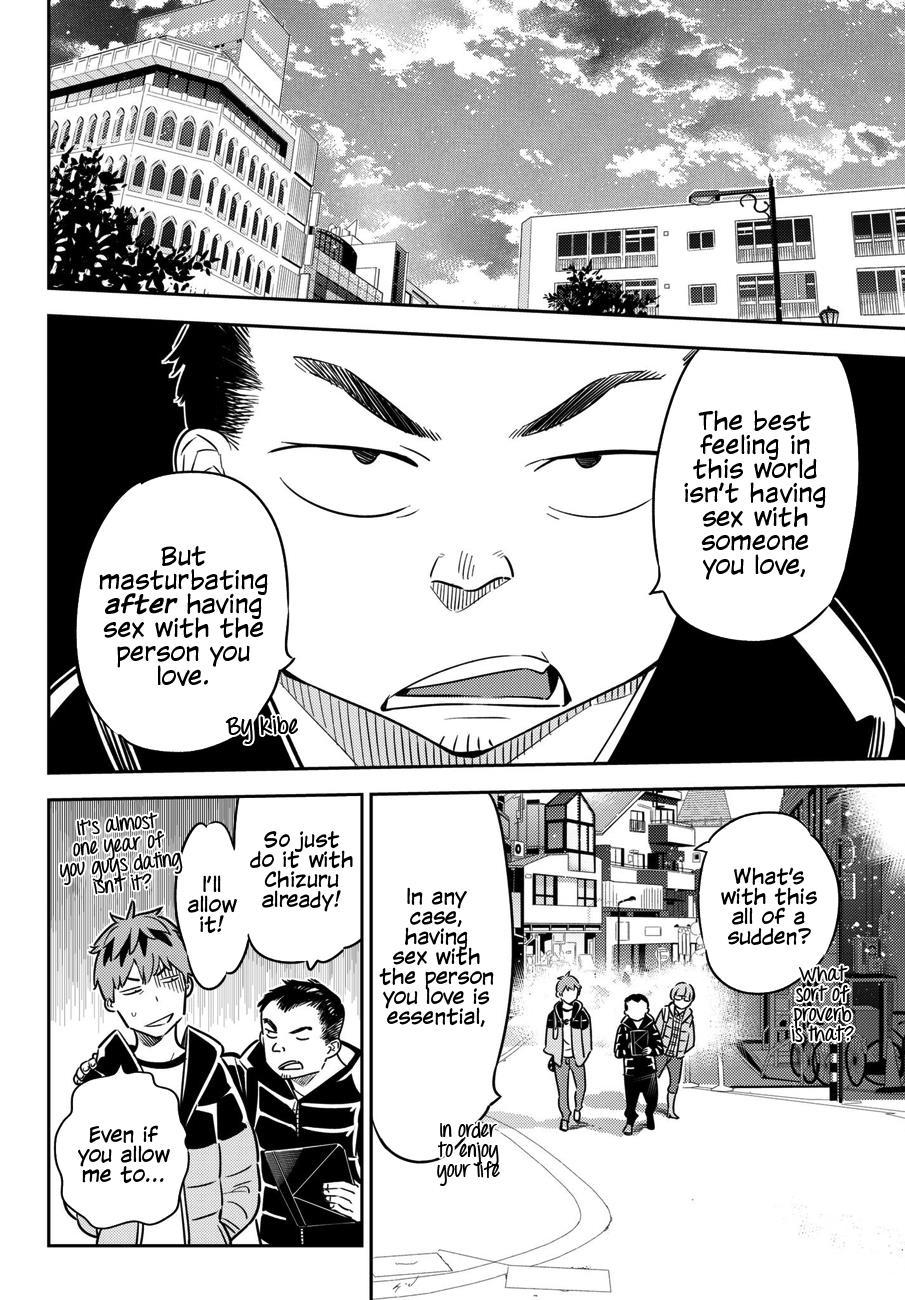 Kanojo Okarishimasu, Chapter 44 image 011
