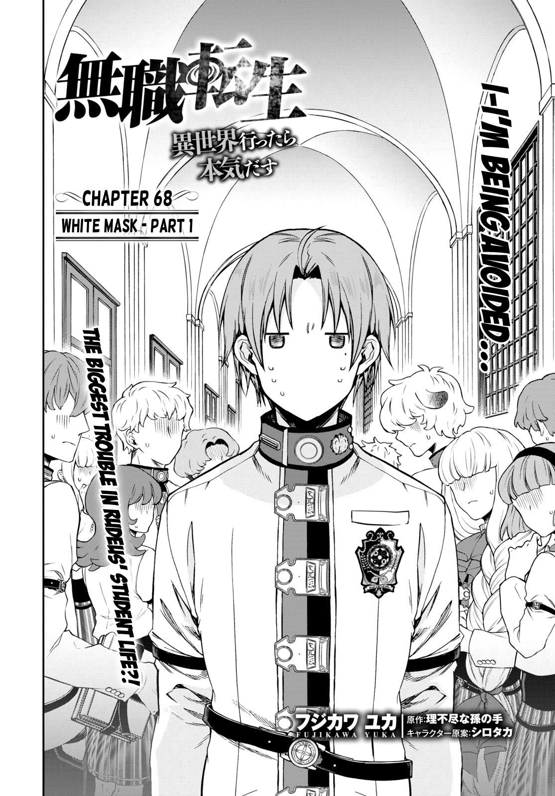 Mushoku Tensei, Chapter 68 image 002