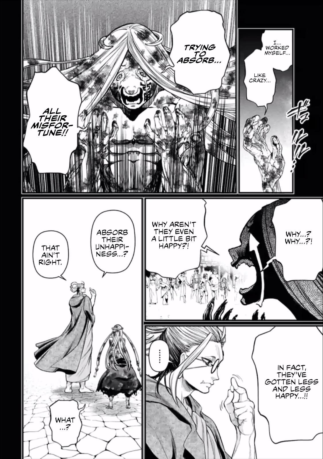 Shuumatsu no Valkyrie, Chapter 45 image 047