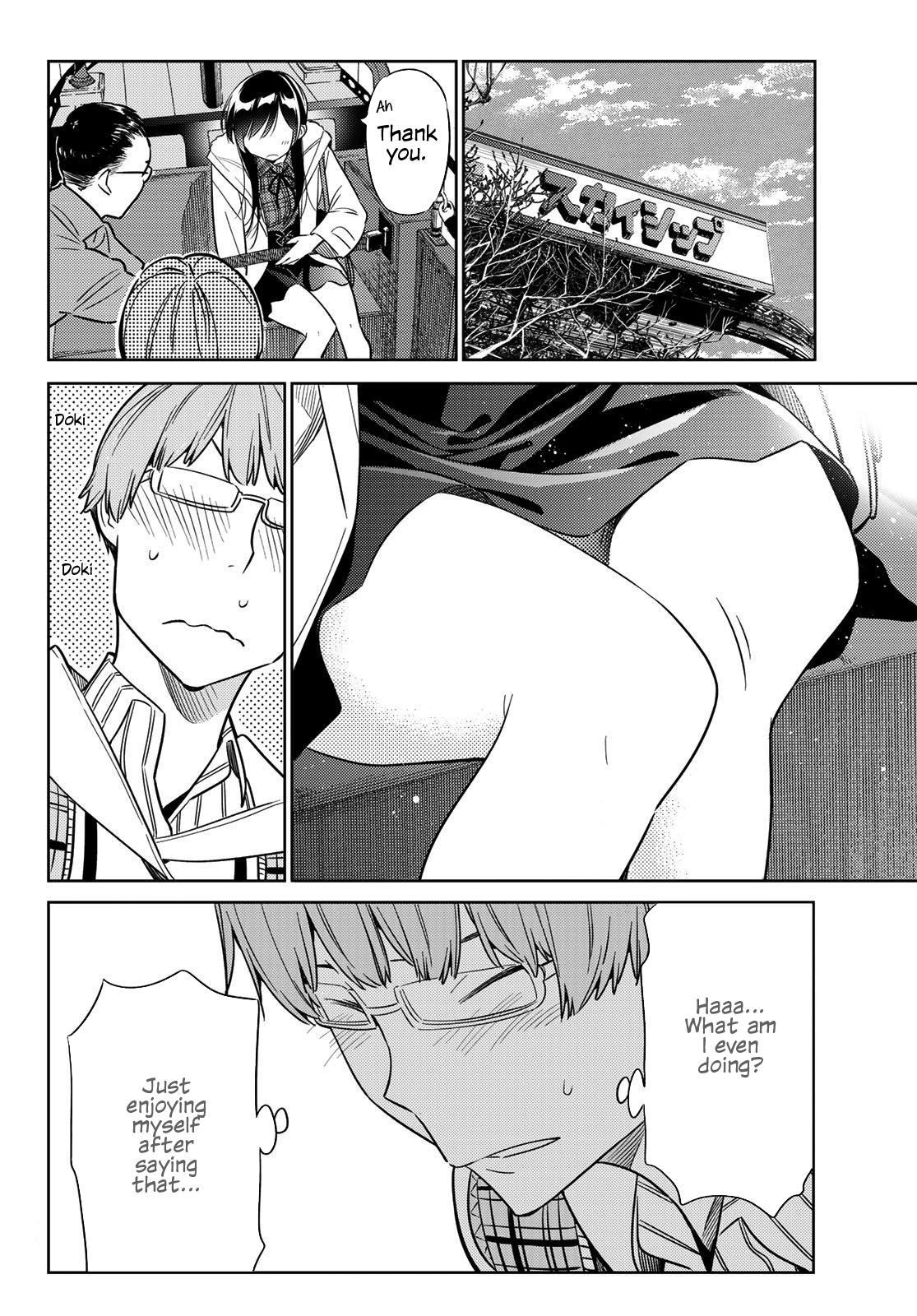 Kanojo Okarishimasu, Chapter 38 image 015