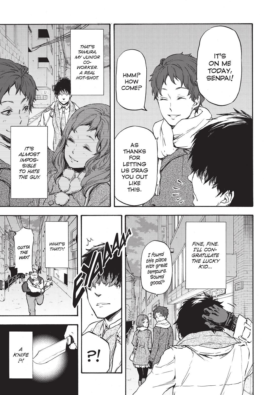 Tensei shitara Slime Datta Ken, Chapter 1 image 009