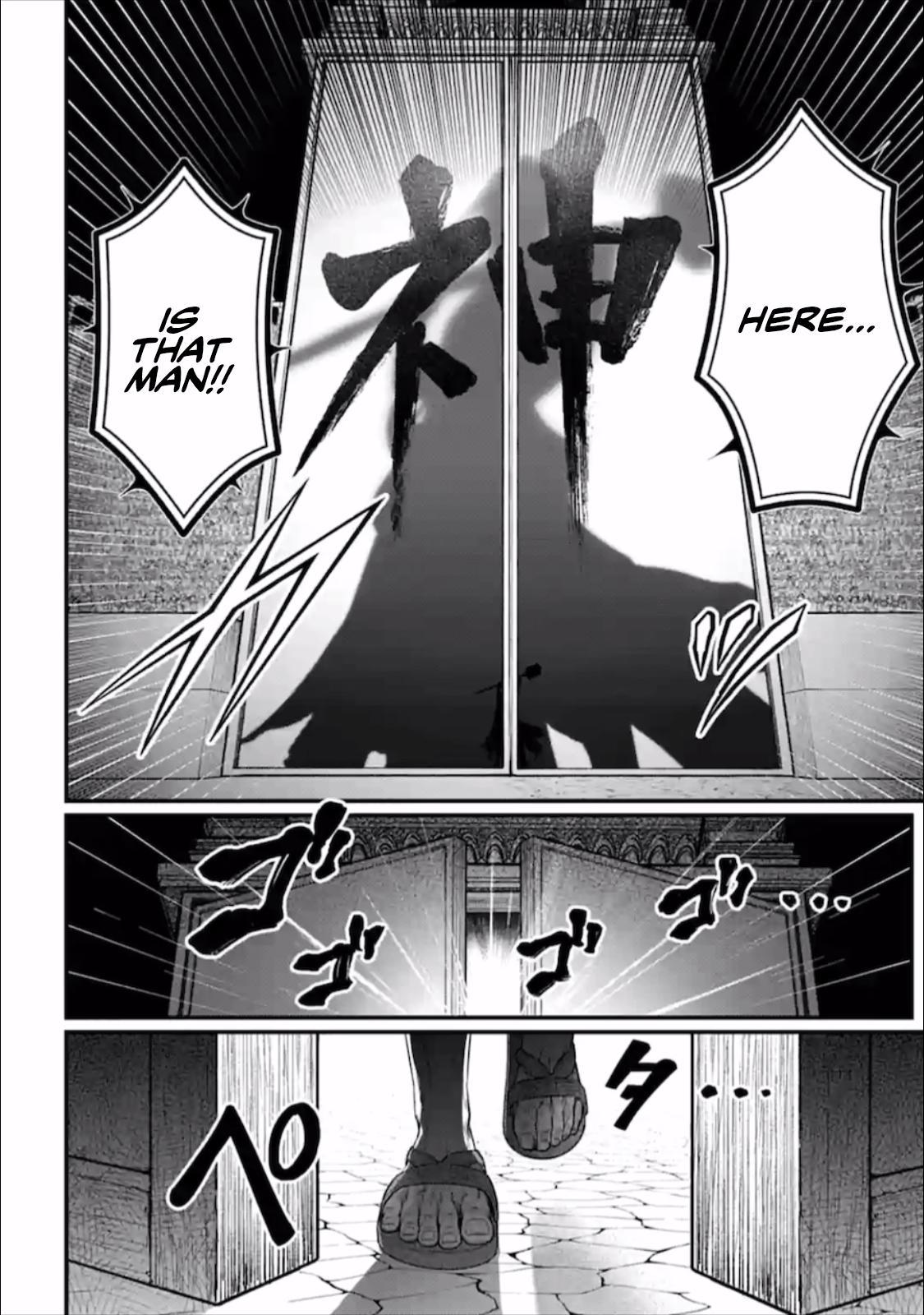 Shuumatsu no Valkyrie, Chapter 43 image 027