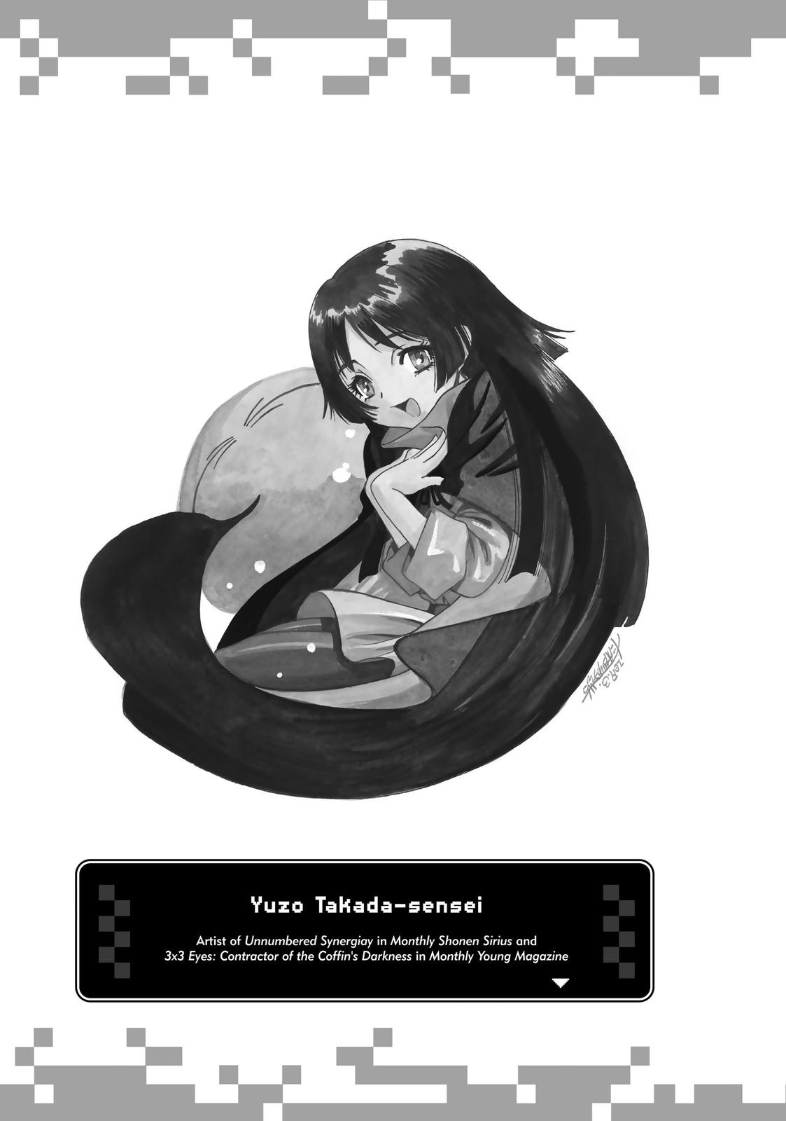 Tensei shitara Slime Datta Ken, Chapter 58.5 image 020