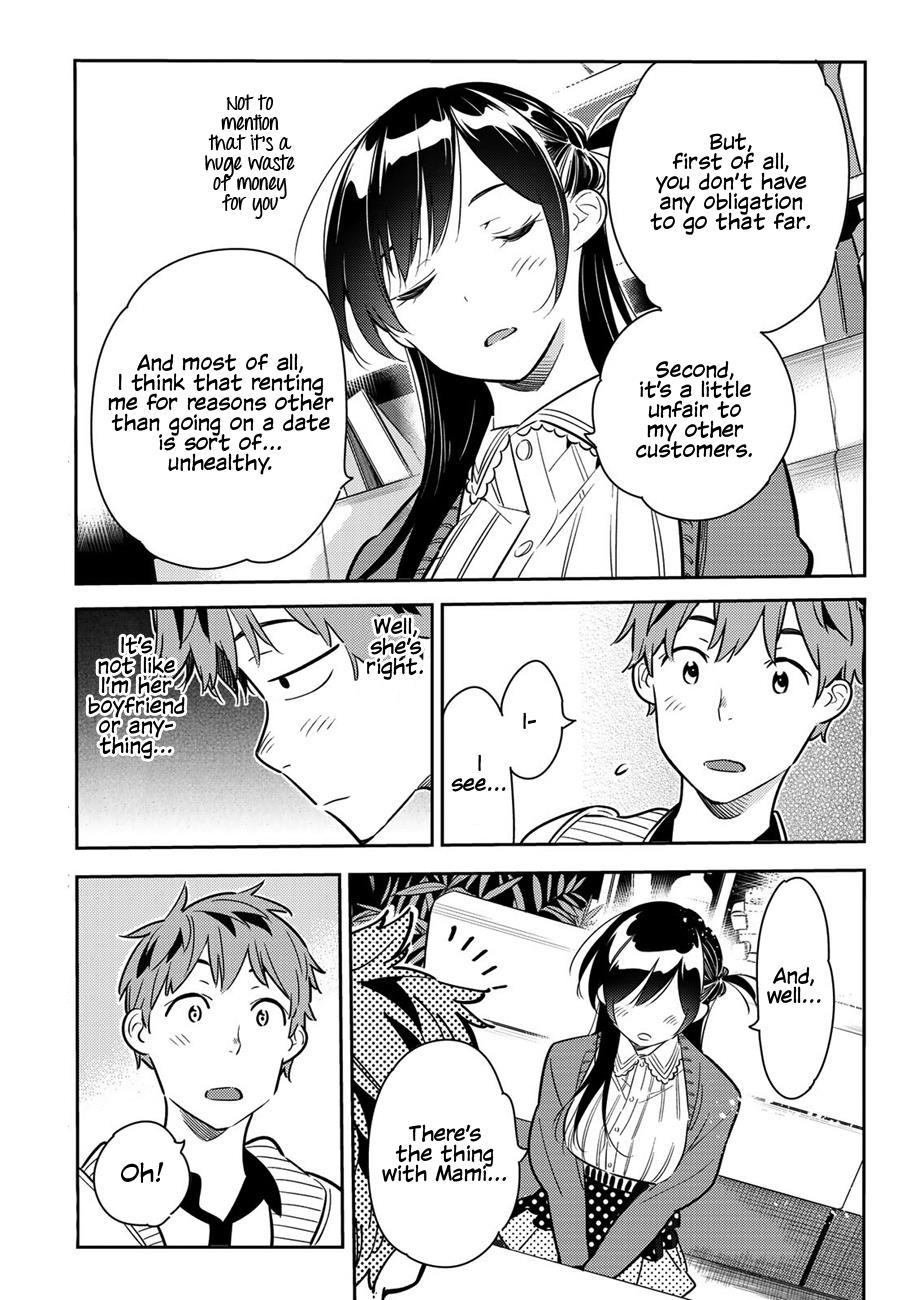 Kanojo Okarishimasu, Chapter 56 image 010