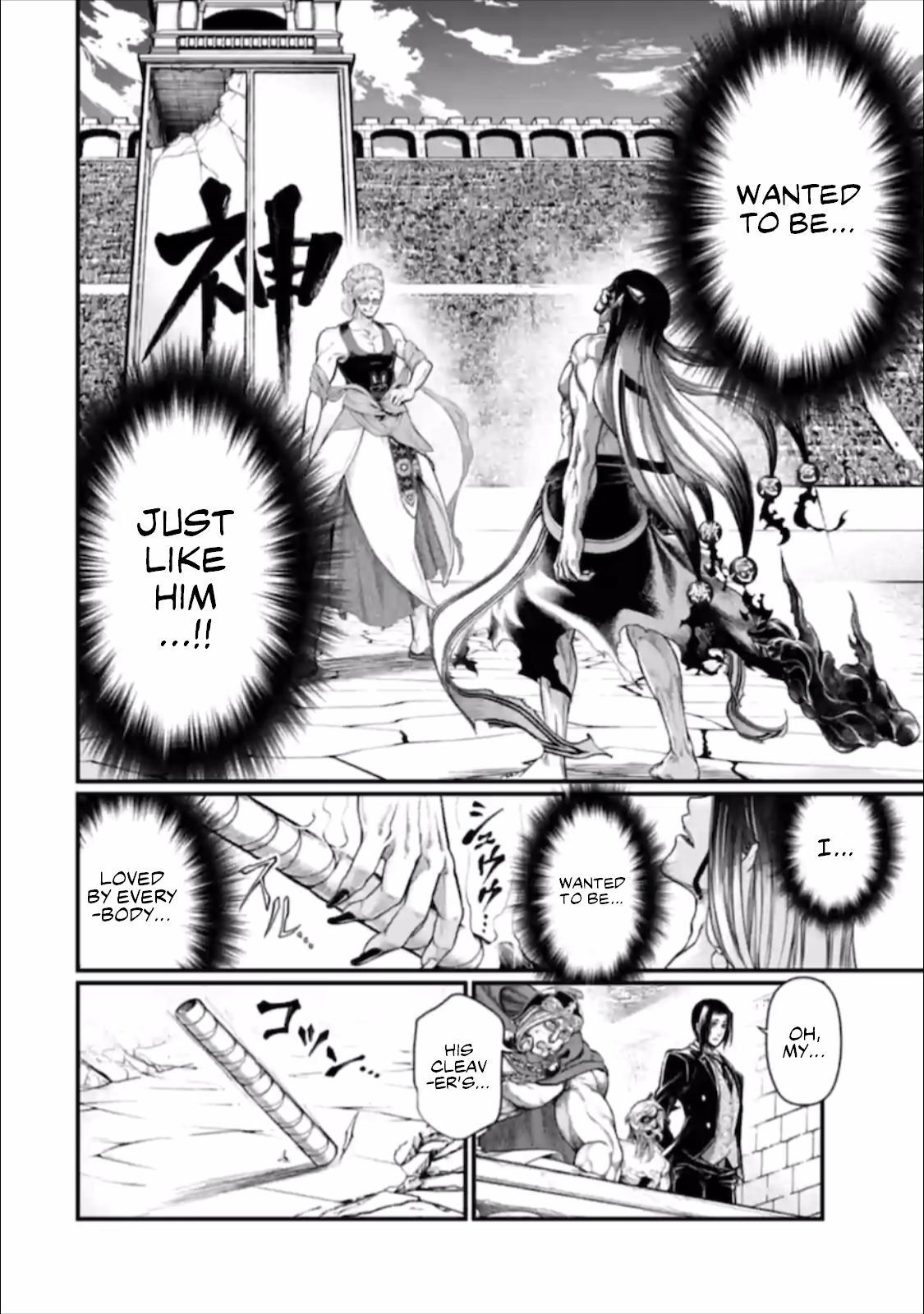 Shuumatsu no Valkyrie, Chapter 48 image 0048-031