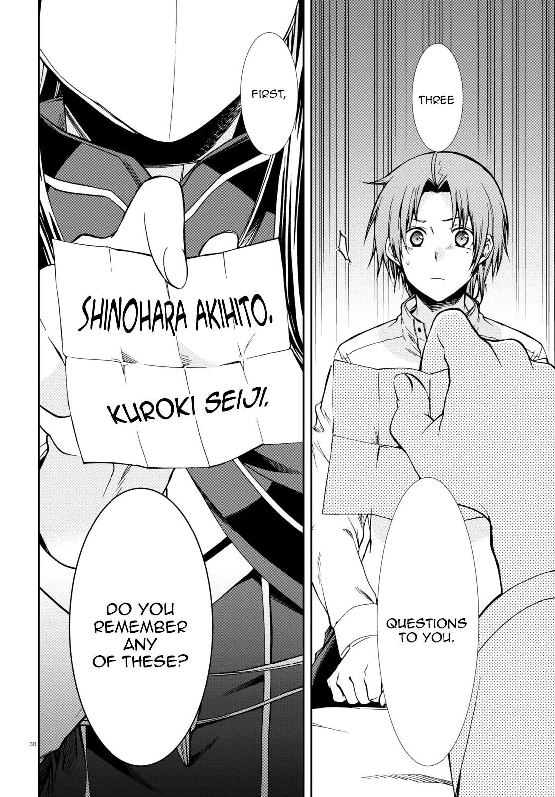 Mushoku Tensei, Chapter 68 image 029