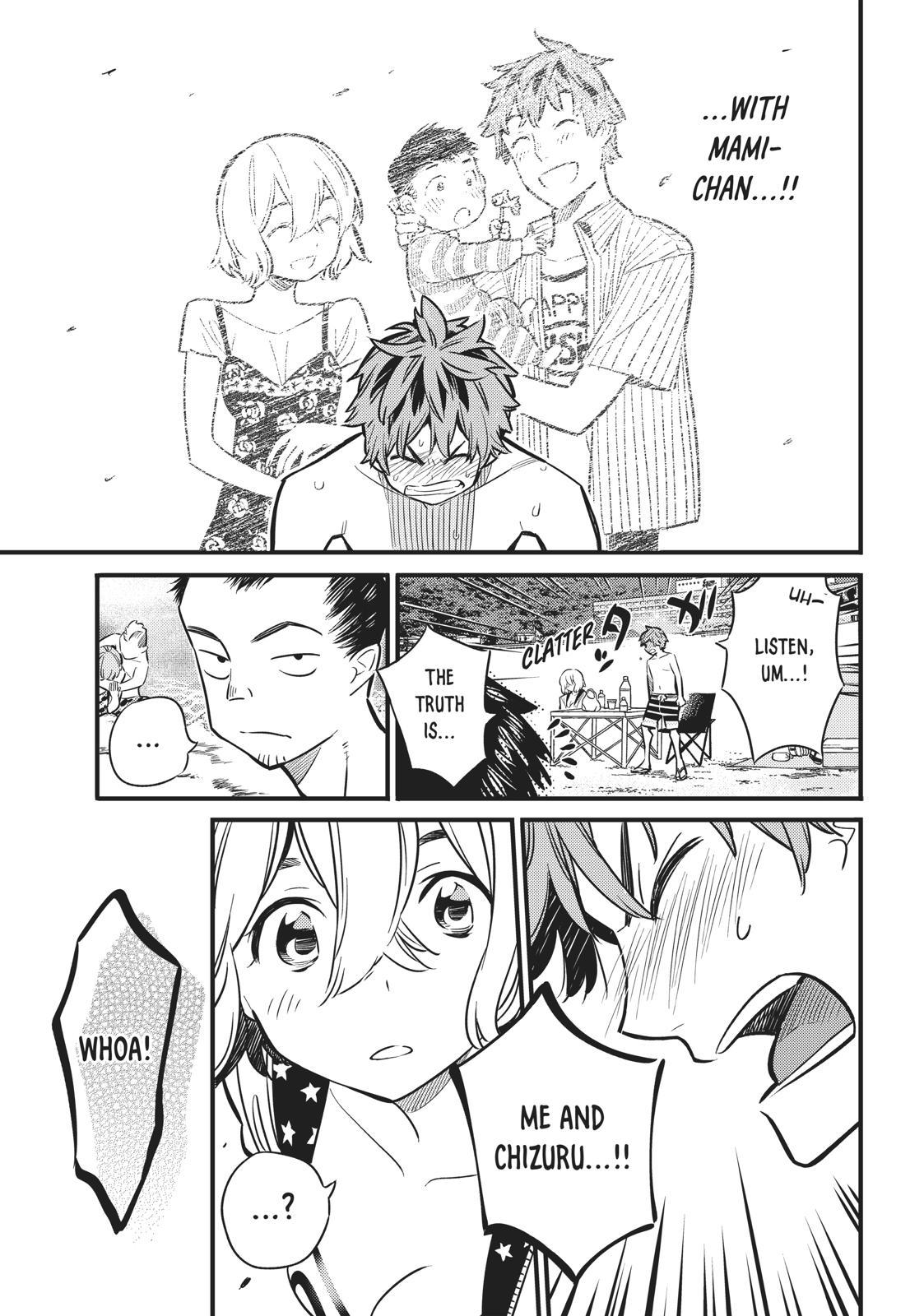 Kanojo Okarishimasu, Chapter 8 image 011