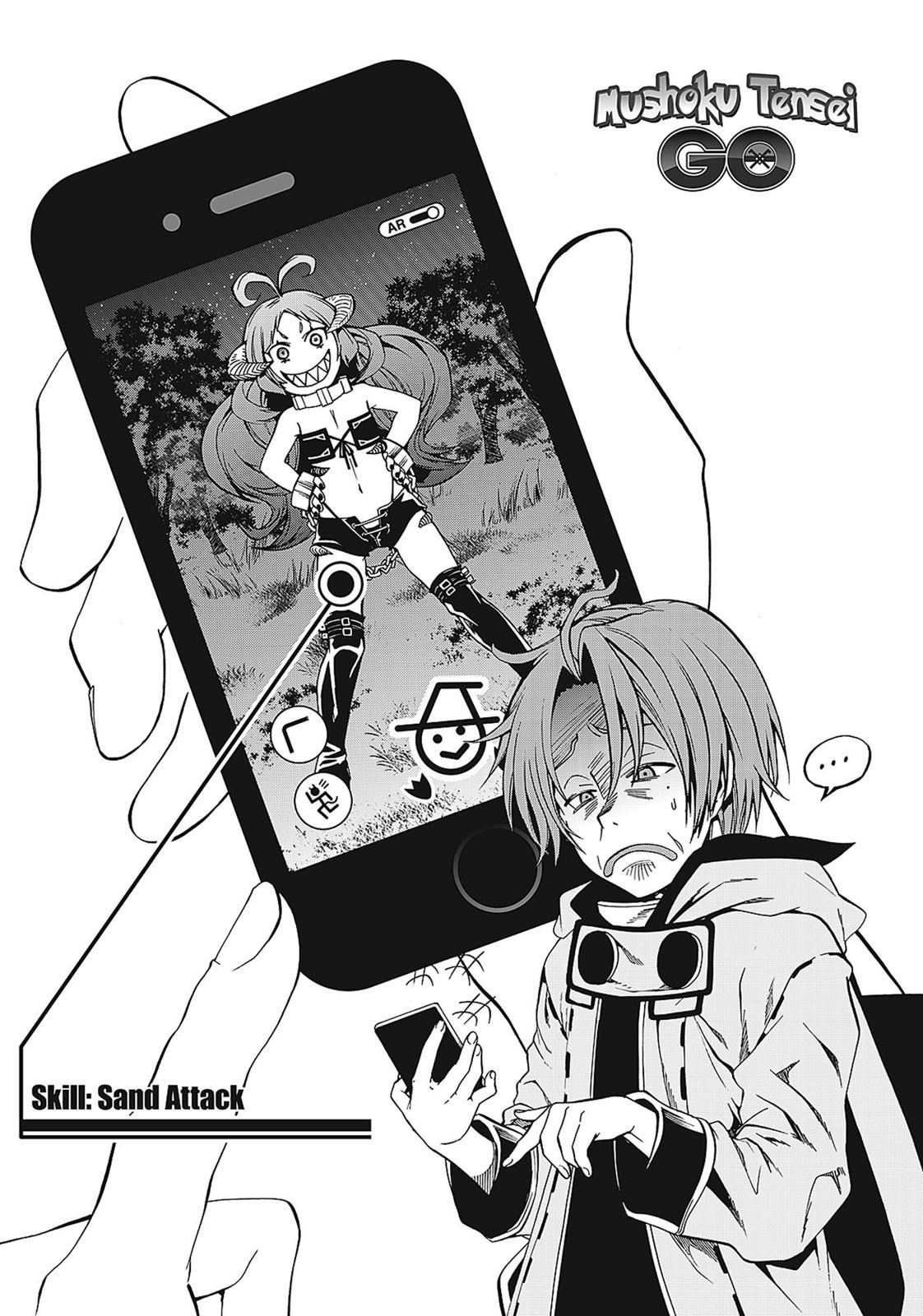 Mushoku Tensei, Chapter 32.5 image 018