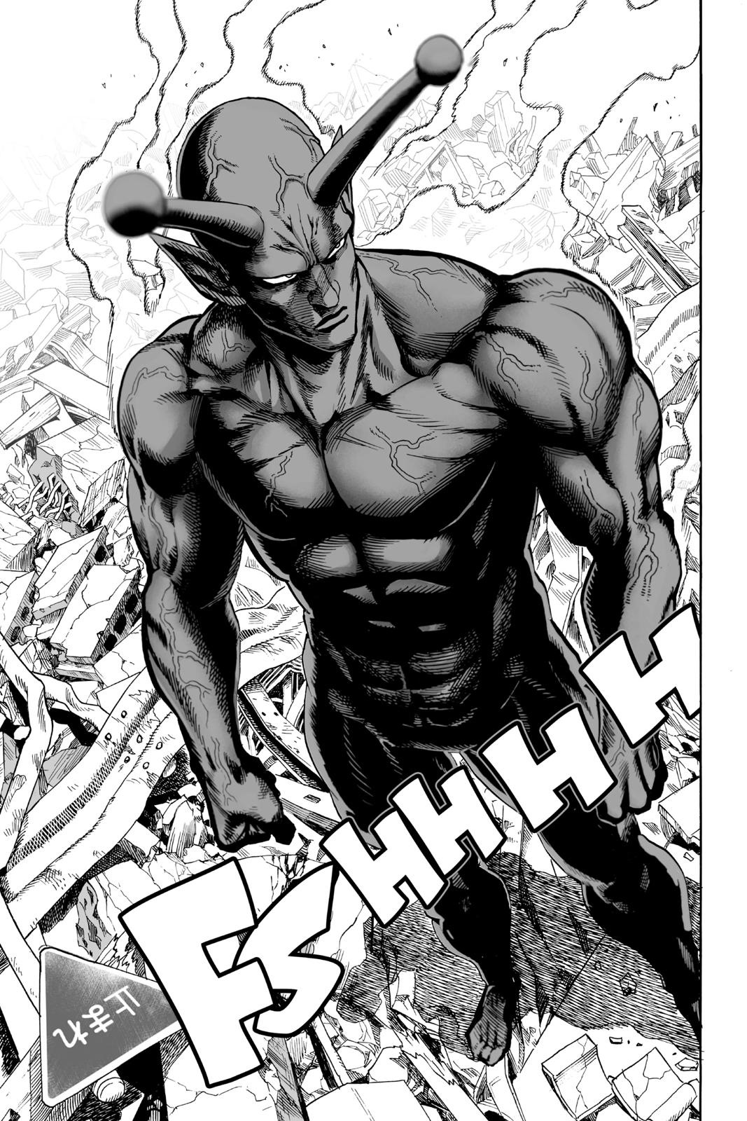 One-Punch Man, Chapter 1 image 009