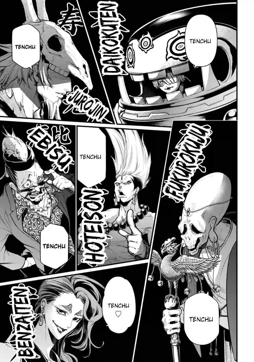 Shuumatsu no Valkyrie, Chapter 33 image 043