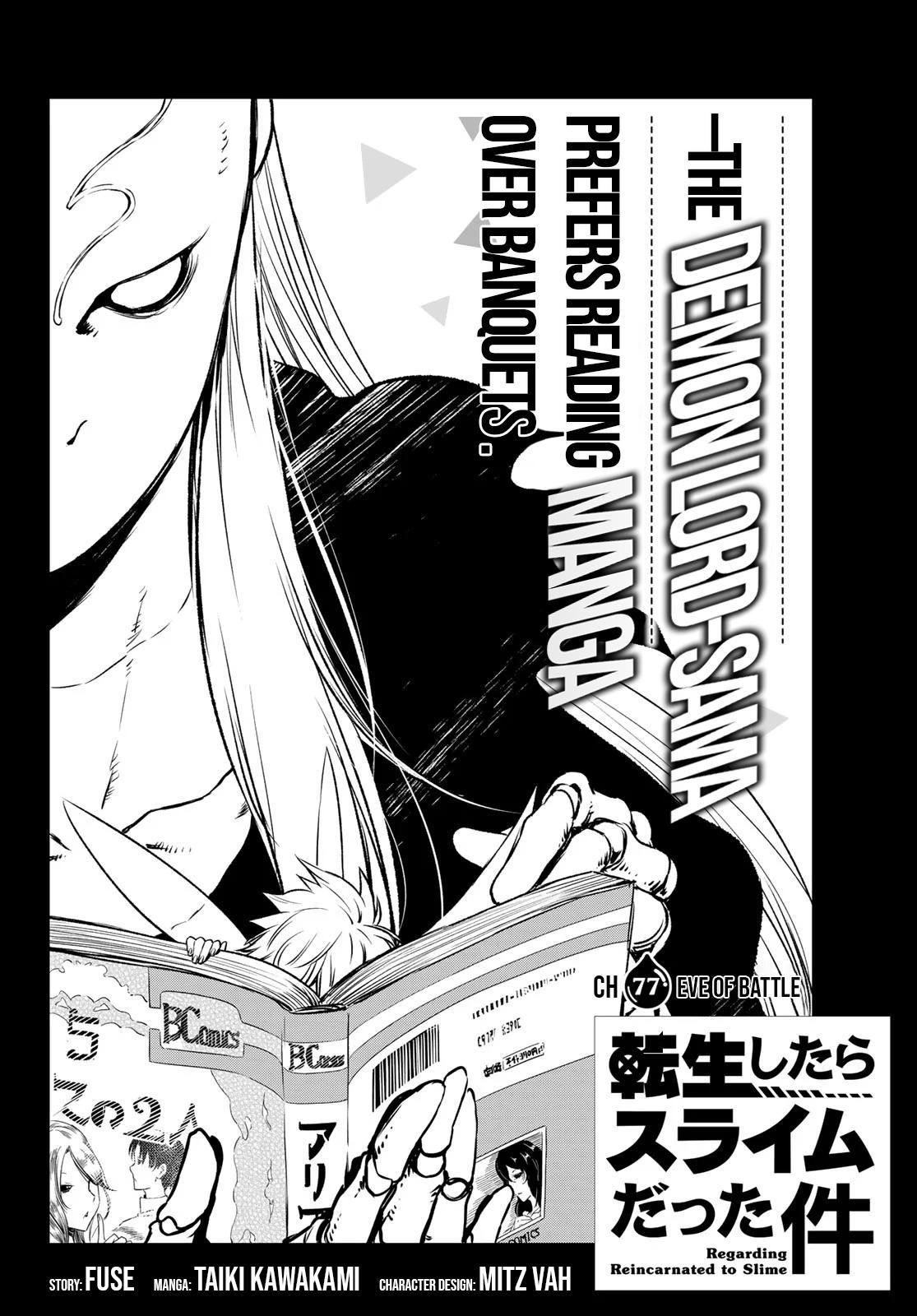 Tensei shitara Slime Datta Ken, Chapter 77 image 004