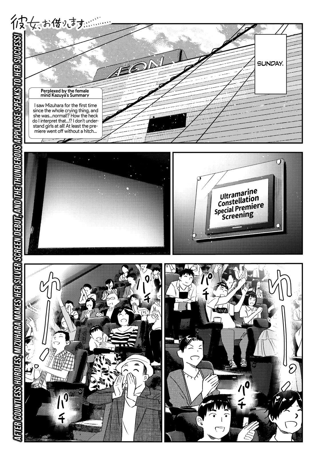 Kanojo Okarishimasu, Chapter 167 image 002