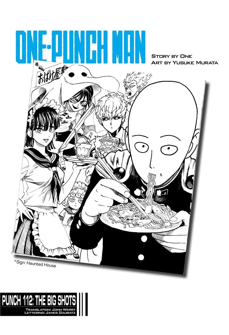 One-Punch Man, Chapter 112 image 001