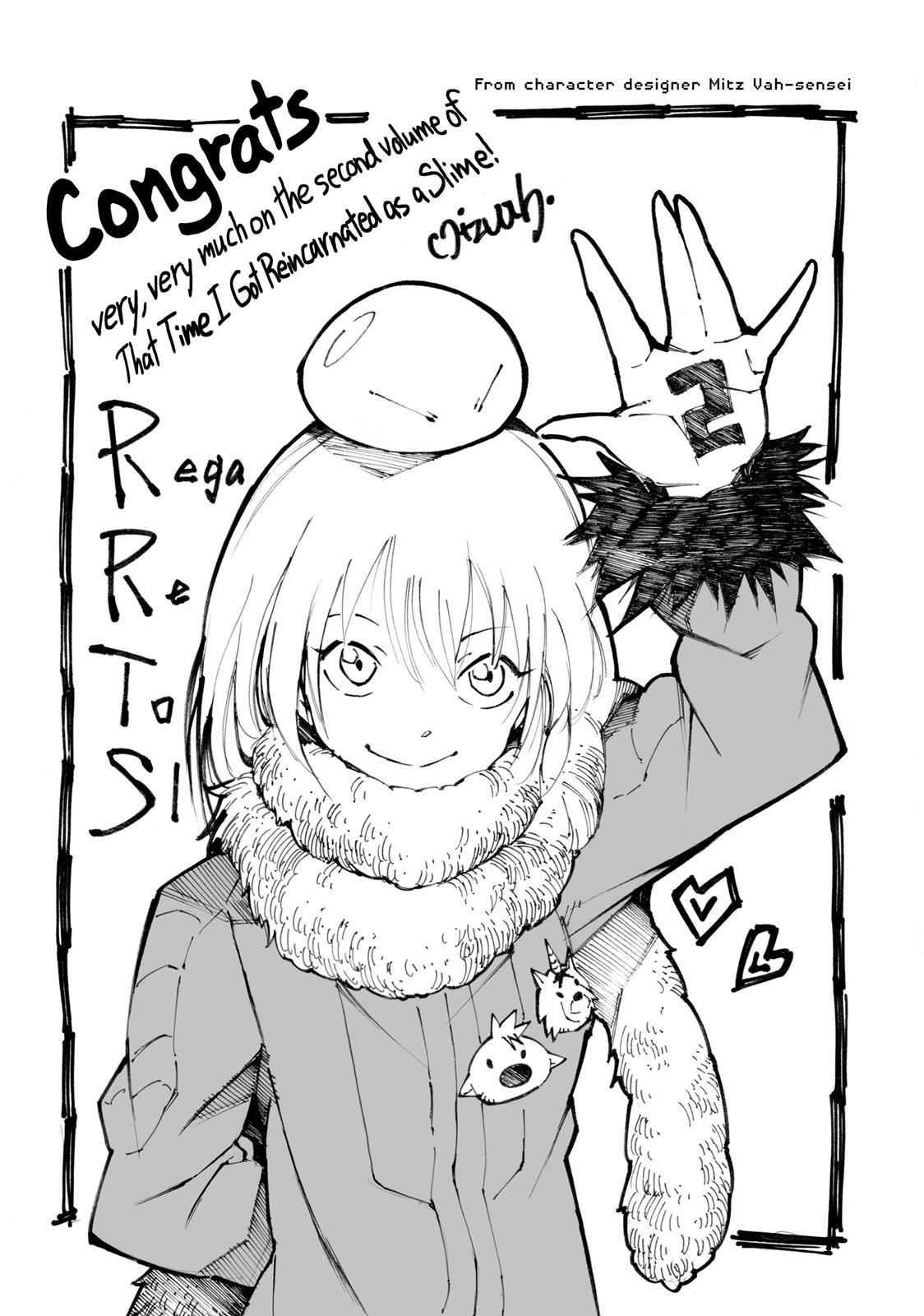 Tensei shitara Slime Datta Ken, Chapter 11.5 image 019
