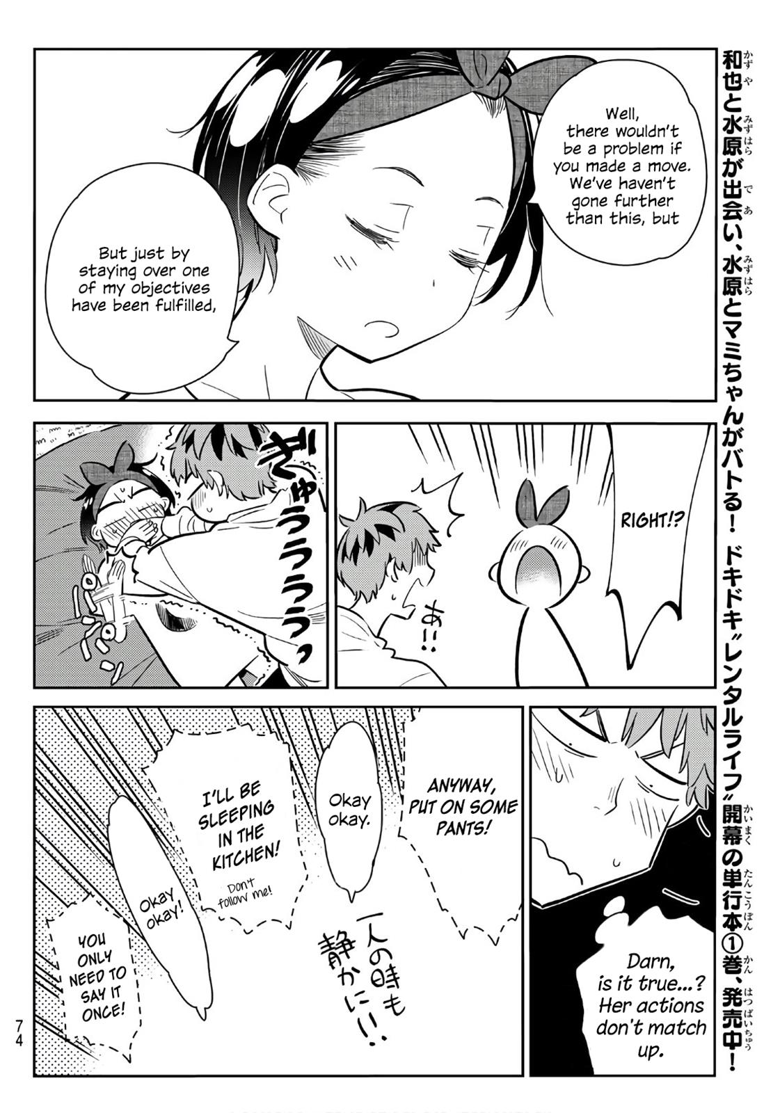 Kanojo Okarishimasu, Chapter 64 image 007